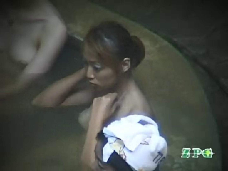 温泉望遠盗撮 美熟女編voi.9 望遠 | 熟女  50pic 8