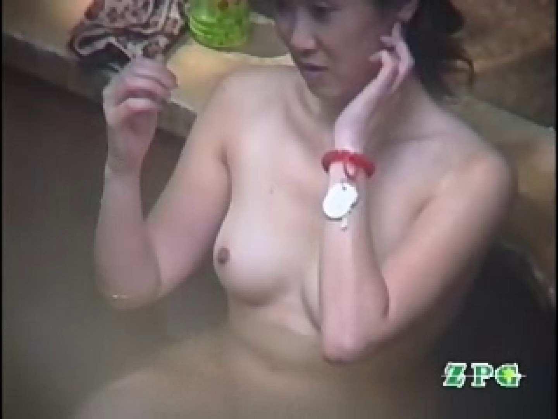 温泉望遠盗撮 美熟女編voi.9 望遠 | 熟女  50pic 21
