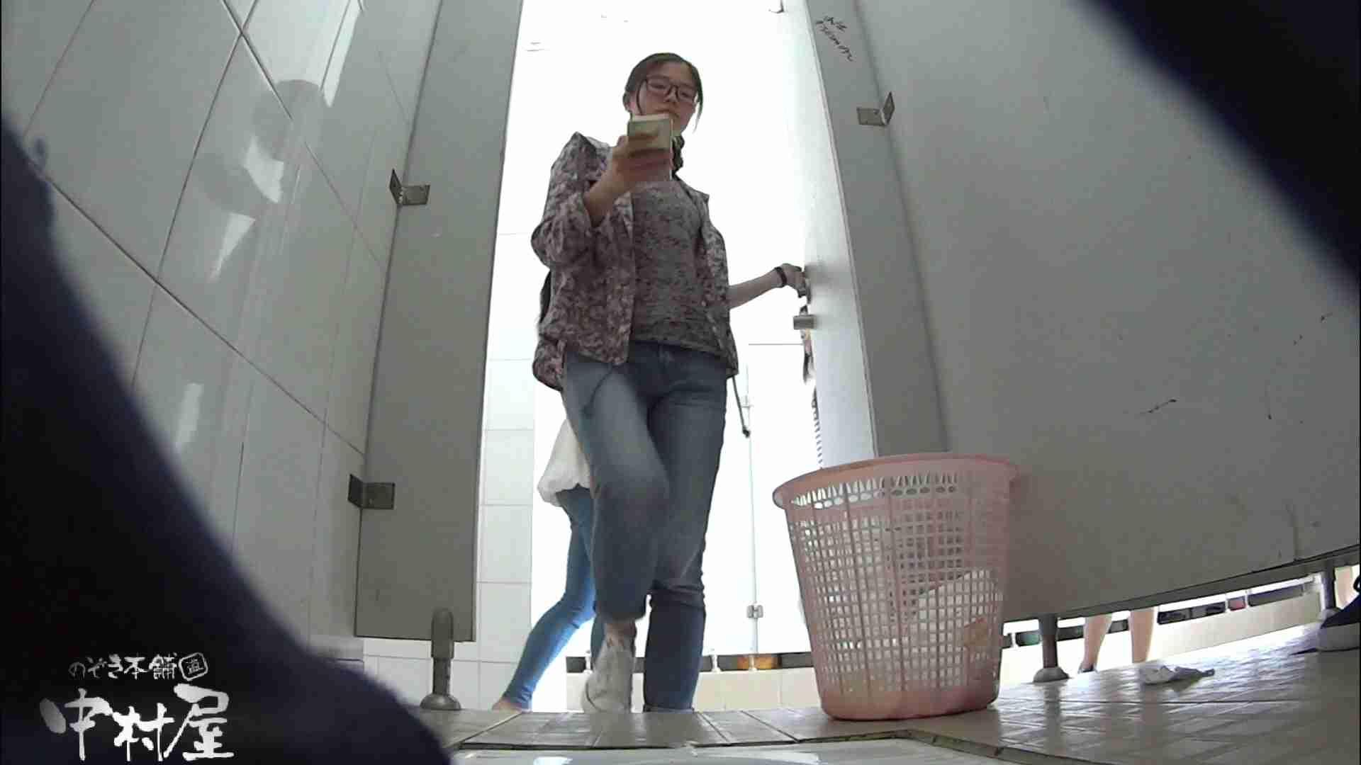 名大学休憩時間の洗面所事情01 Hなお姉さん   美女  53pic 21