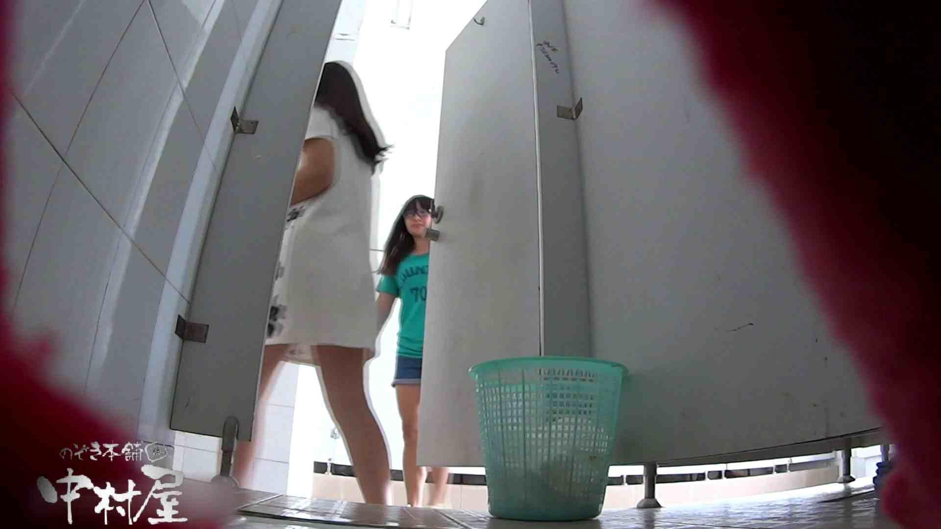 綺麗な桃尻ギャル 大学休憩時間の洗面所事情23 ビッチなギャル   洗面所  69pic 53