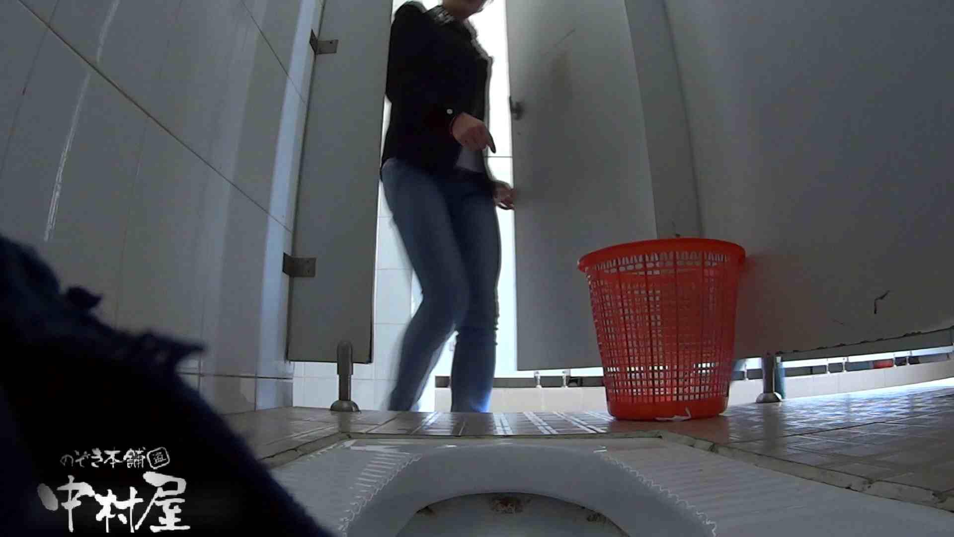 めくれ上がる陰部からの大聖水!大学休憩時間の洗面所事情27 盗撮 | 美女  87pic 6