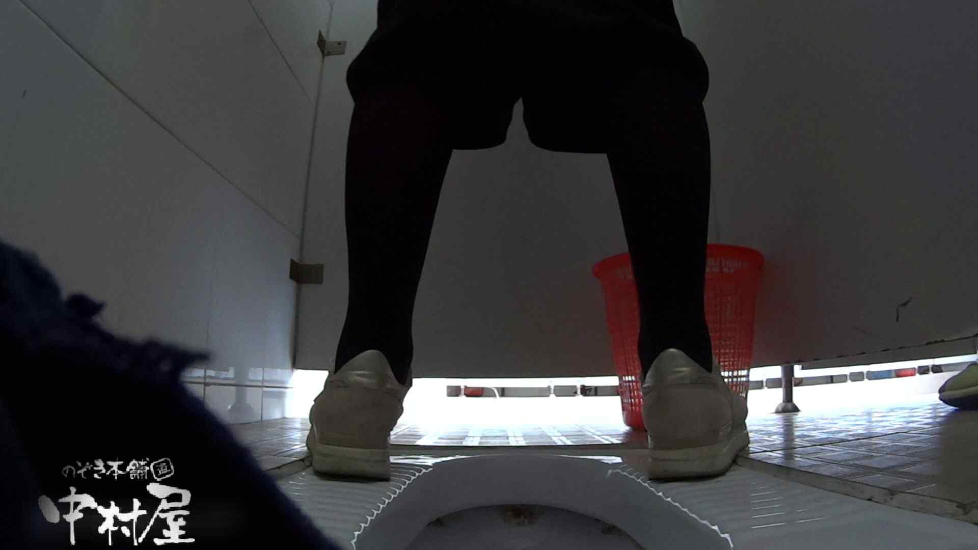 めくれ上がる陰部からの大聖水!大学休憩時間の洗面所事情27 盗撮 | 美女  87pic 7