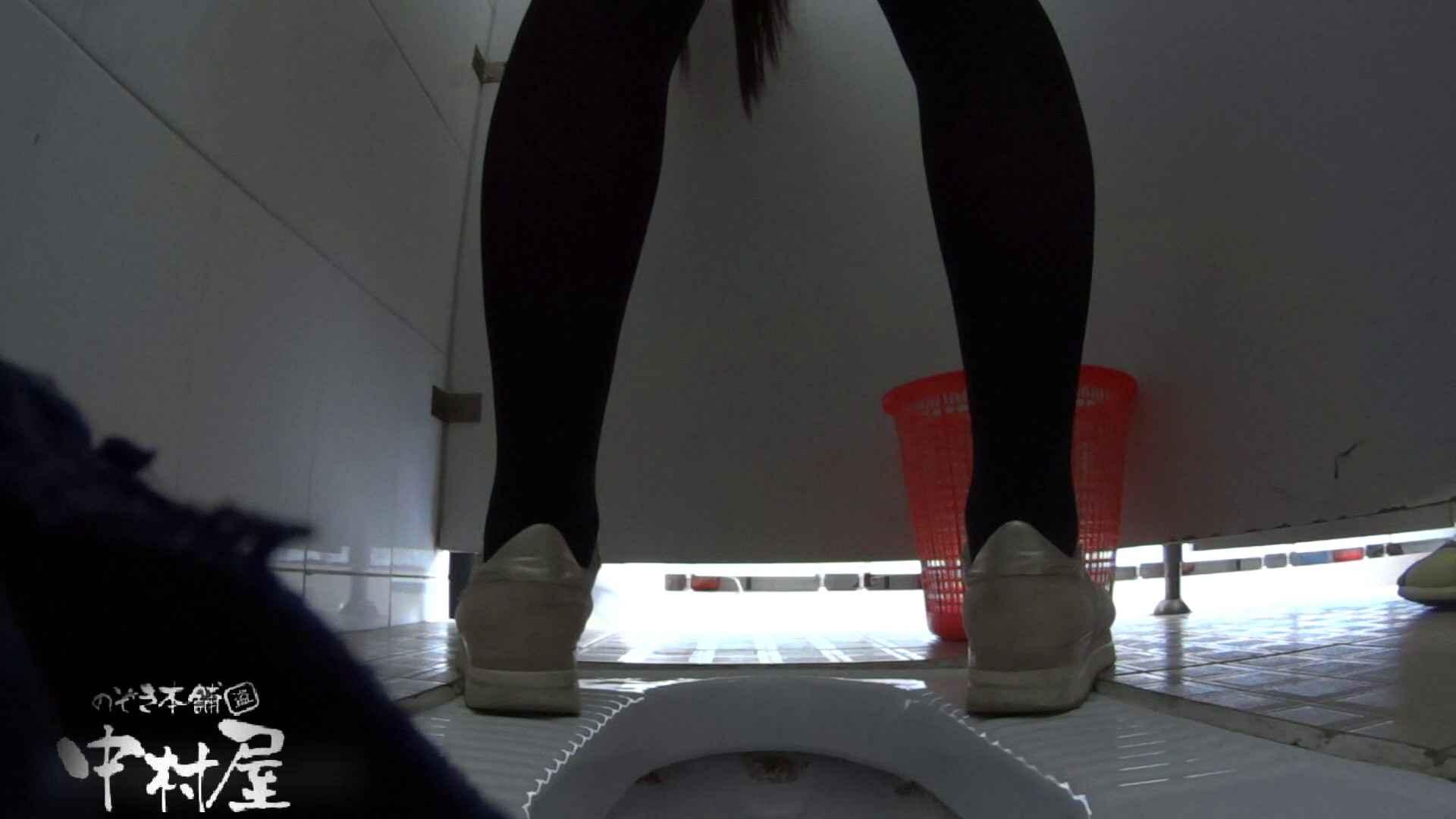 めくれ上がる陰部からの大聖水!大学休憩時間の洗面所事情27 盗撮 | 美女  87pic 16