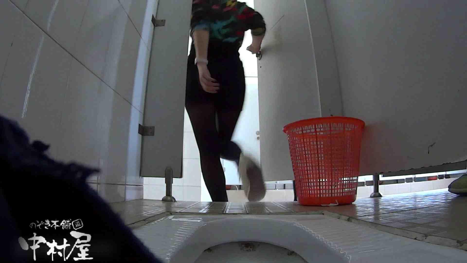 めくれ上がる陰部からの大聖水!大学休憩時間の洗面所事情27 盗撮 | 美女  87pic 22