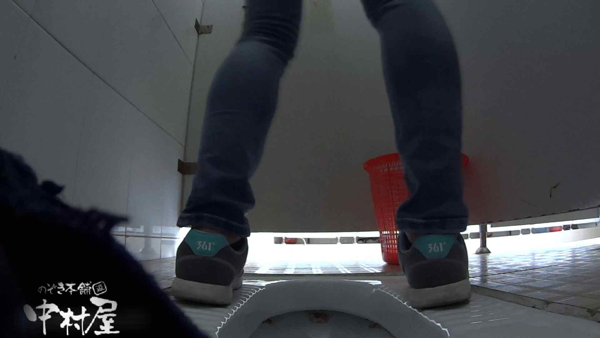 めくれ上がる陰部からの大聖水!大学休憩時間の洗面所事情27 盗撮 | 美女  87pic 49