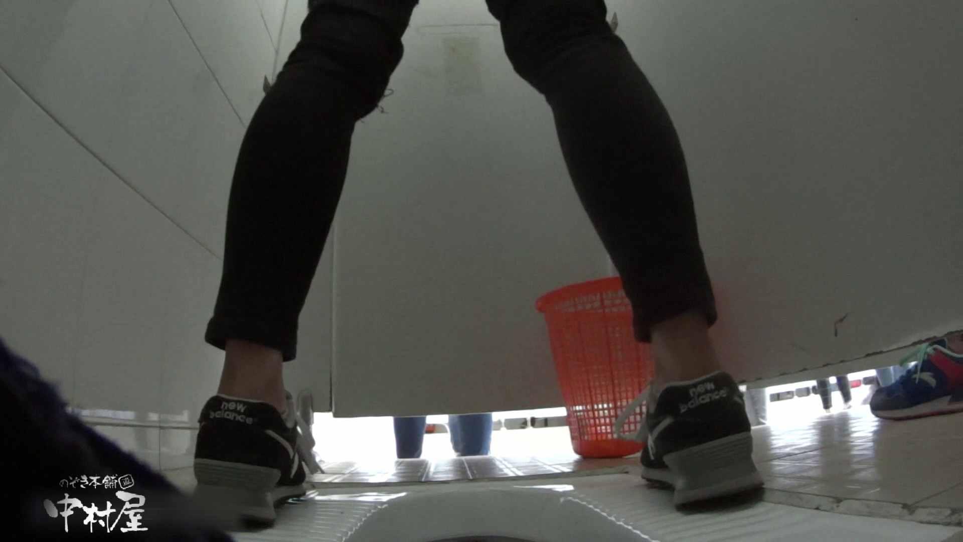 色気のある眼鏡さんの放nyo大学休憩時間の洗面所事情28 洗面所 | Hなお姉さん  78pic 43