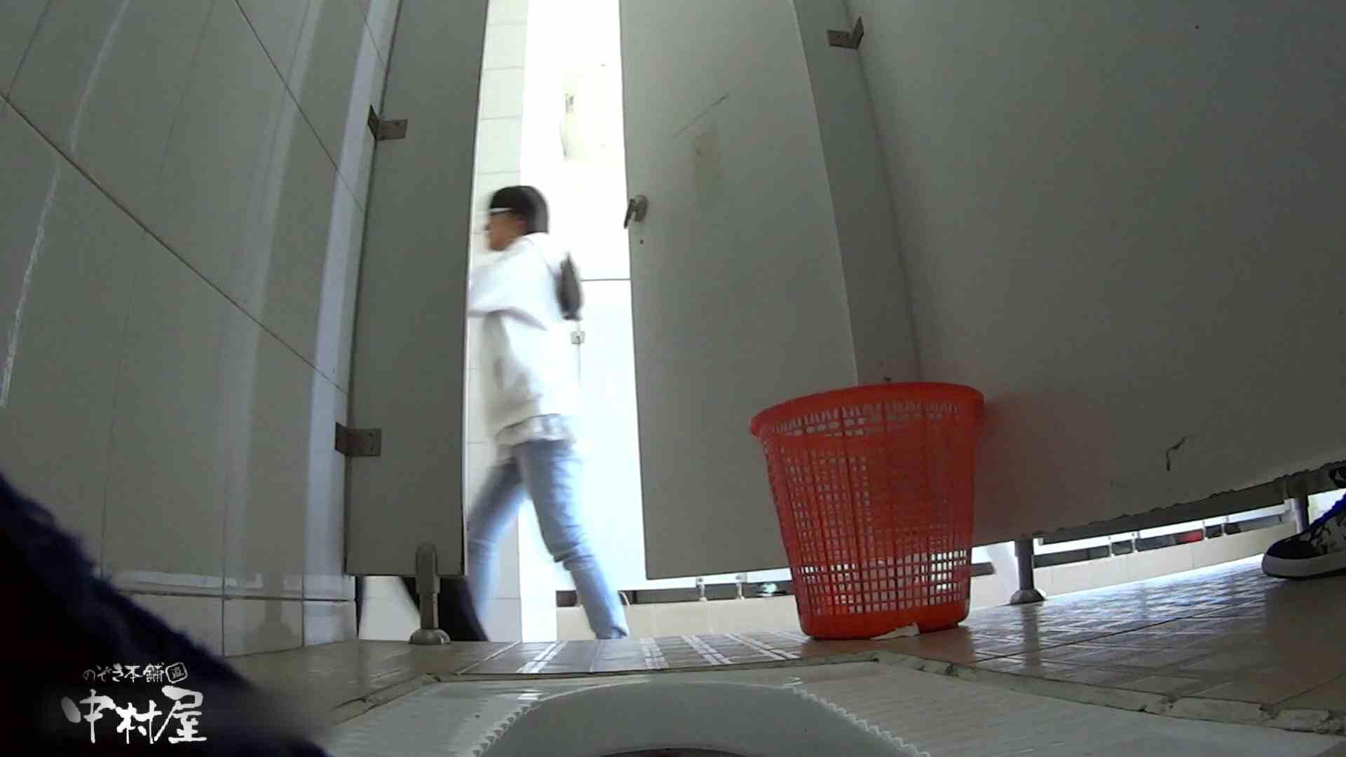 色気のある眼鏡さんの放nyo大学休憩時間の洗面所事情28 洗面所 | Hなお姉さん  78pic 56