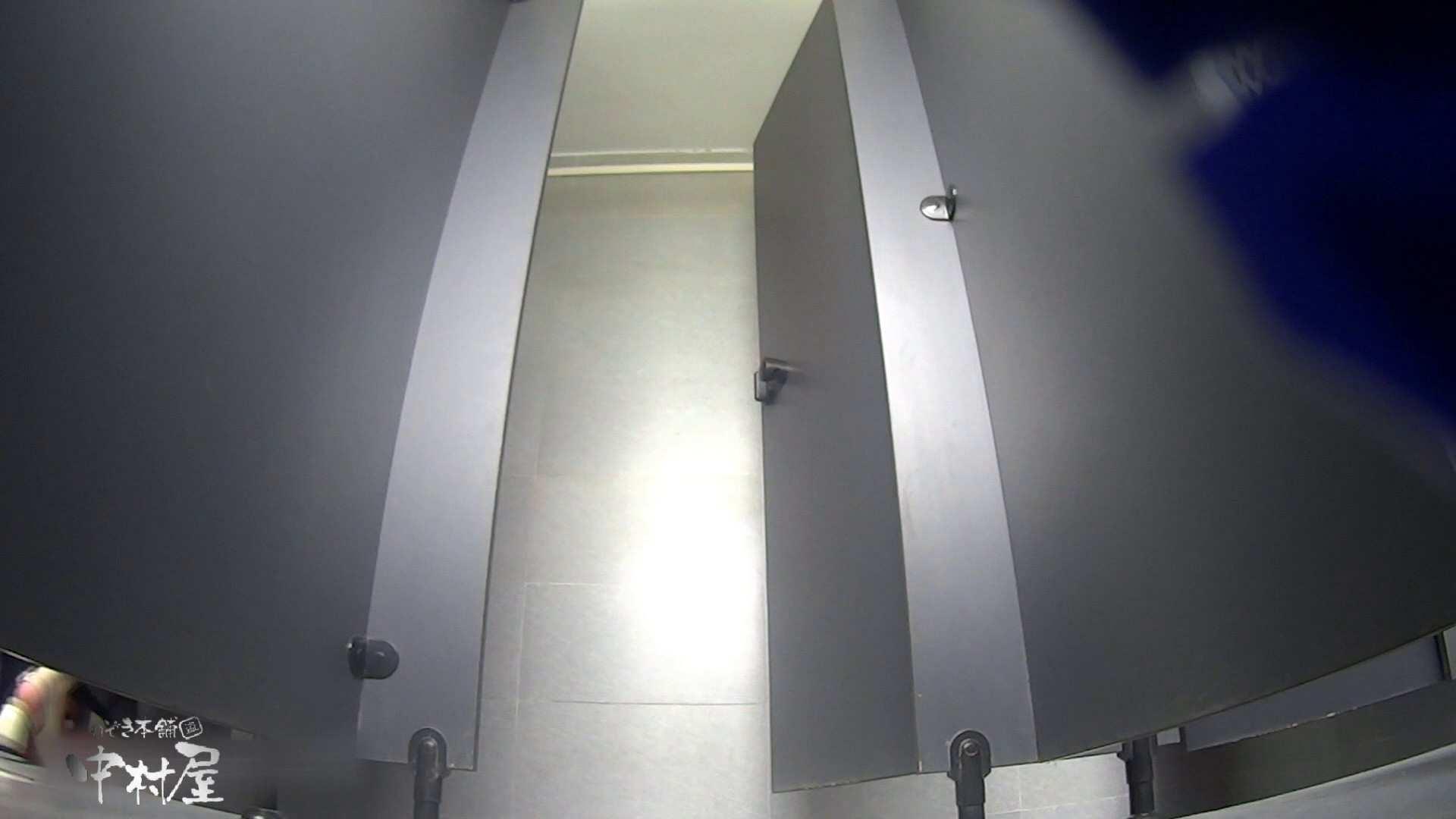 ツンデレお女市さんのトイレ事情 大学休憩時間の洗面所事情32 盗撮 | 洗面所  55pic 5