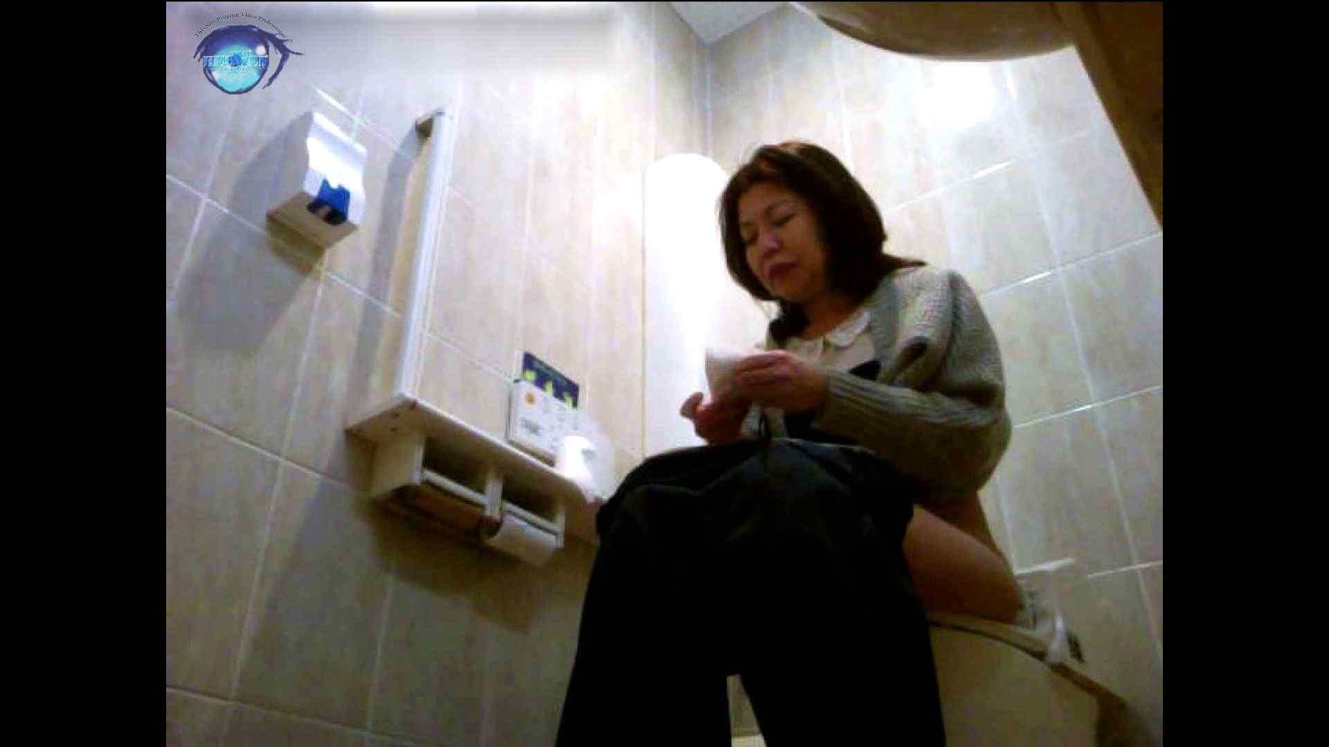 セブん‐イレブん~近くてイ更器~vol.05 HなOL   洗面所  61pic 31