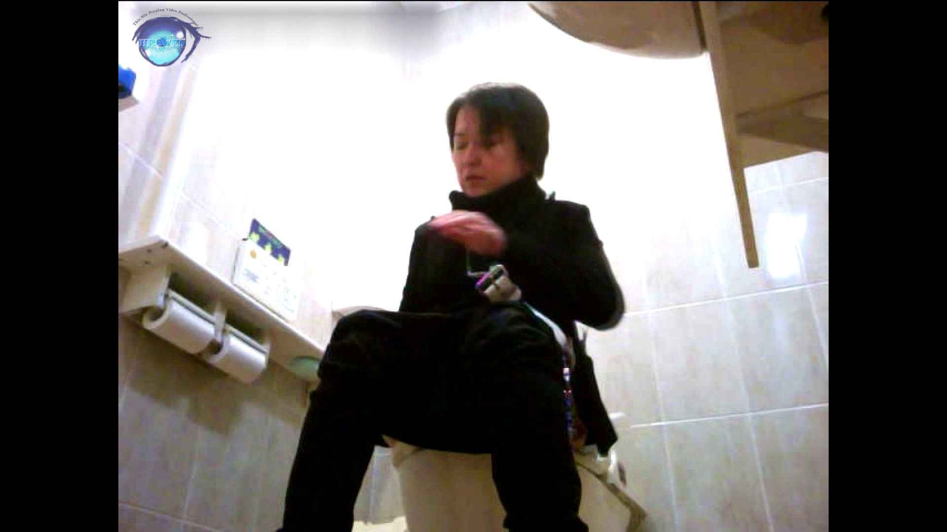 セブん‐イレブん~近くてイ更器~vol.09 洗面所 | HなOL  57pic 41