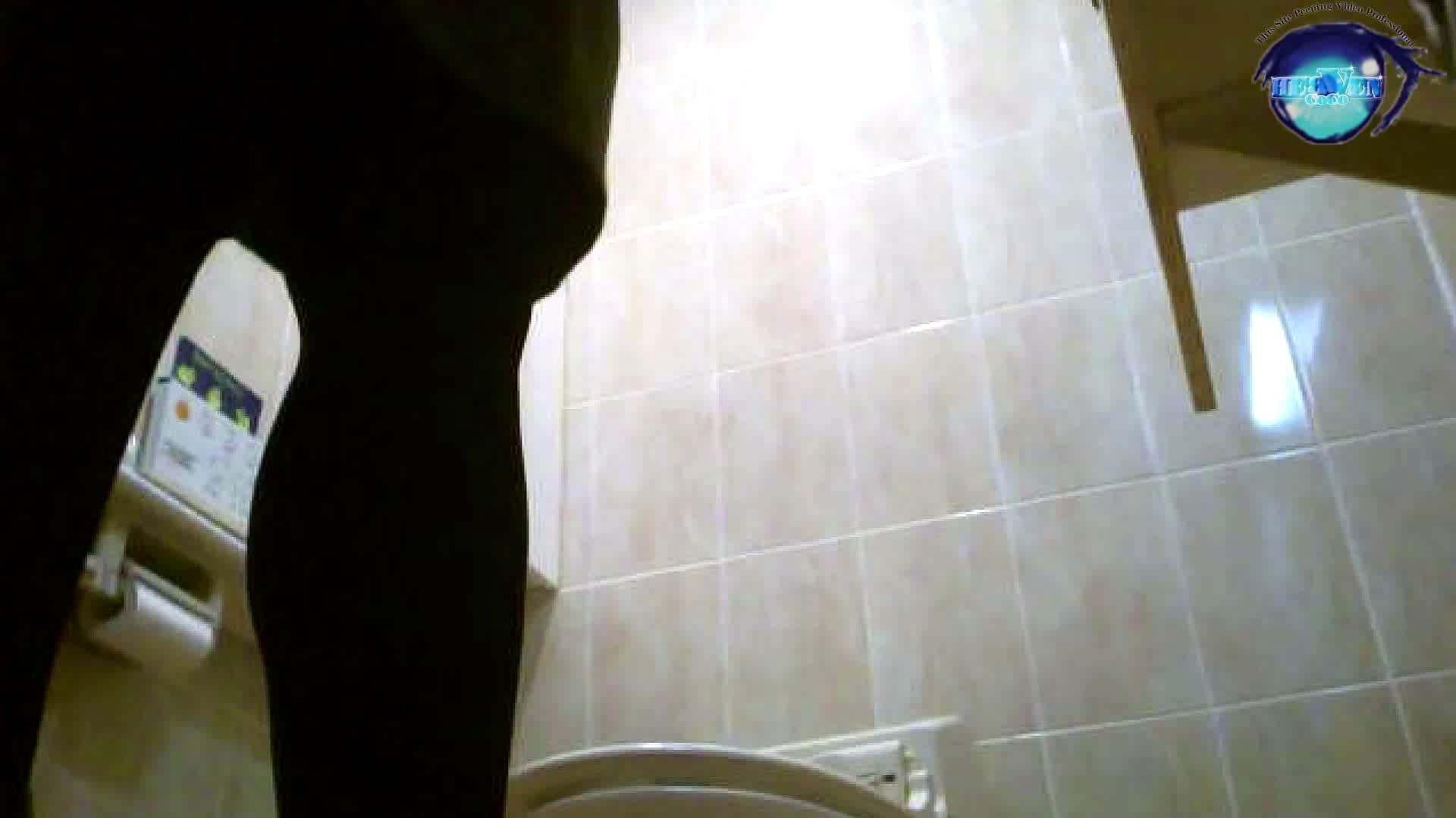 セブん‐イレブん~近くてイ更器~vol.19 HなOL | 洗面所  83pic 14