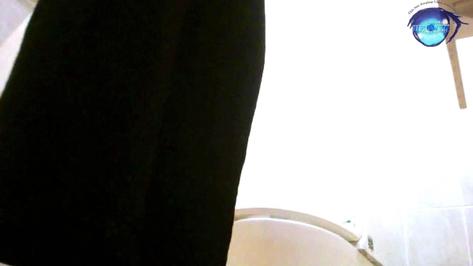 セブん‐イレブん~近くてイ更器~vol.21 HなOL | 洗面所  85pic 34