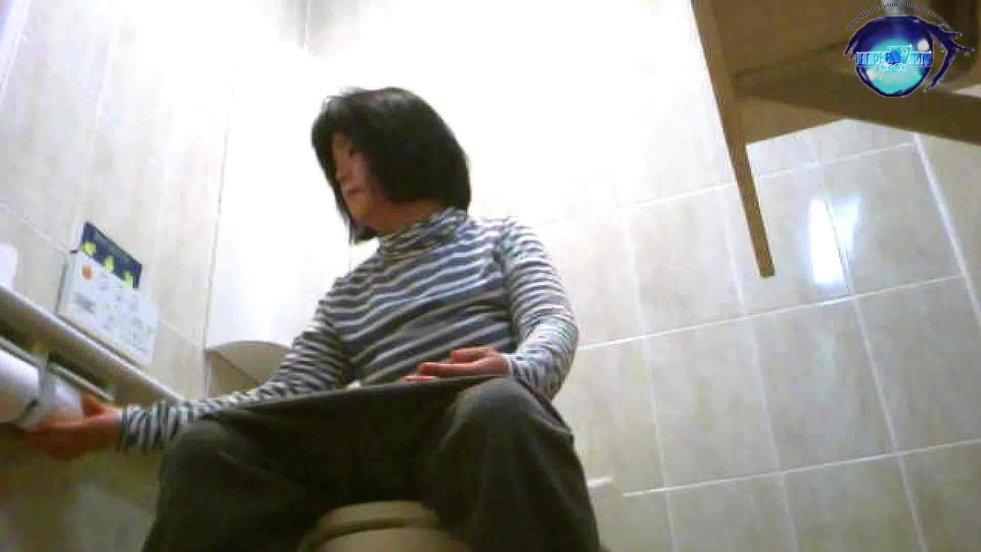 セブん‐イレブん~近くてイ更器~vol.27 HなOL | 洗面所  90pic 63