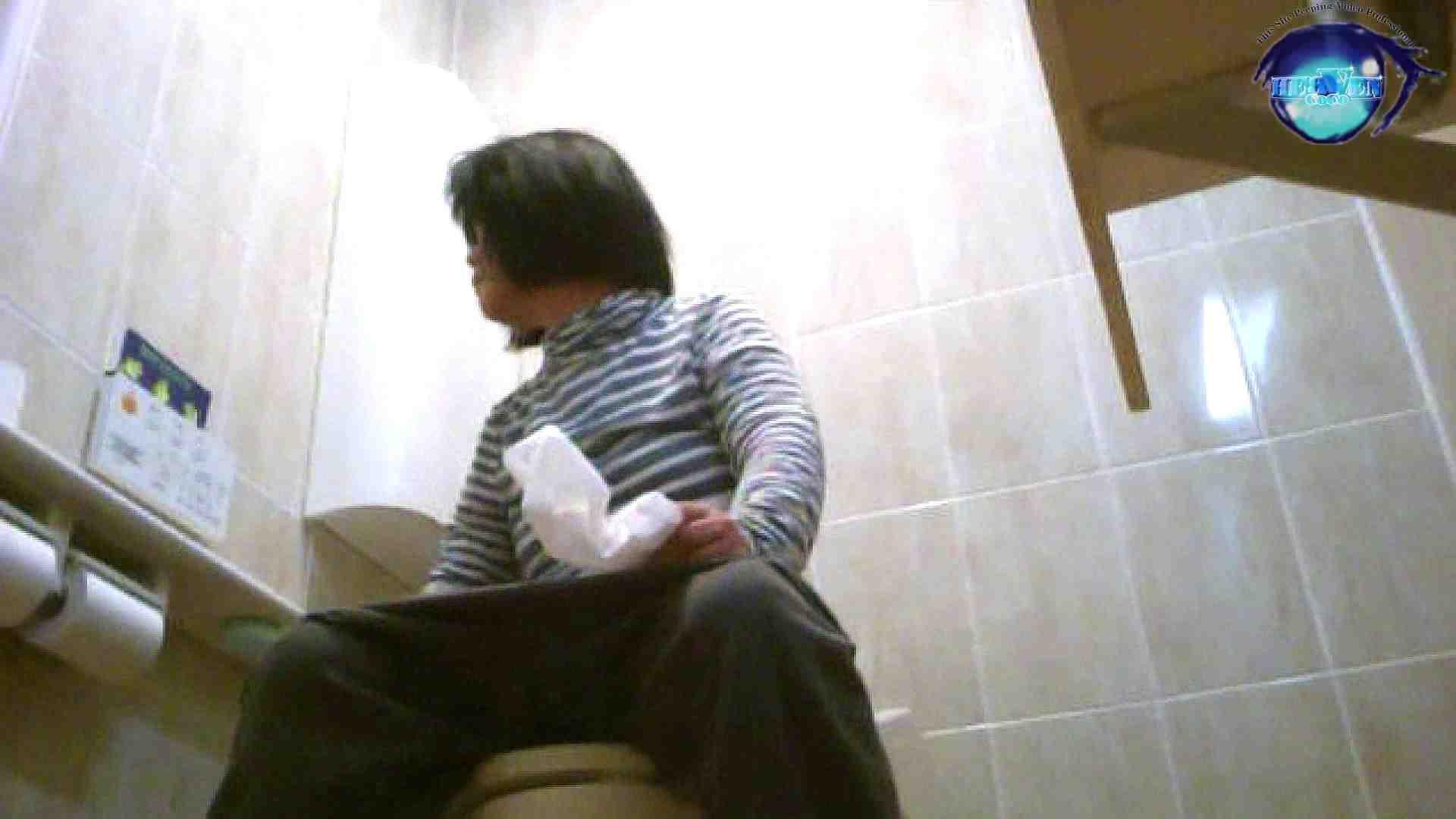 セブん‐イレブん~近くてイ更器~vol.27 HなOL | 洗面所  90pic 66