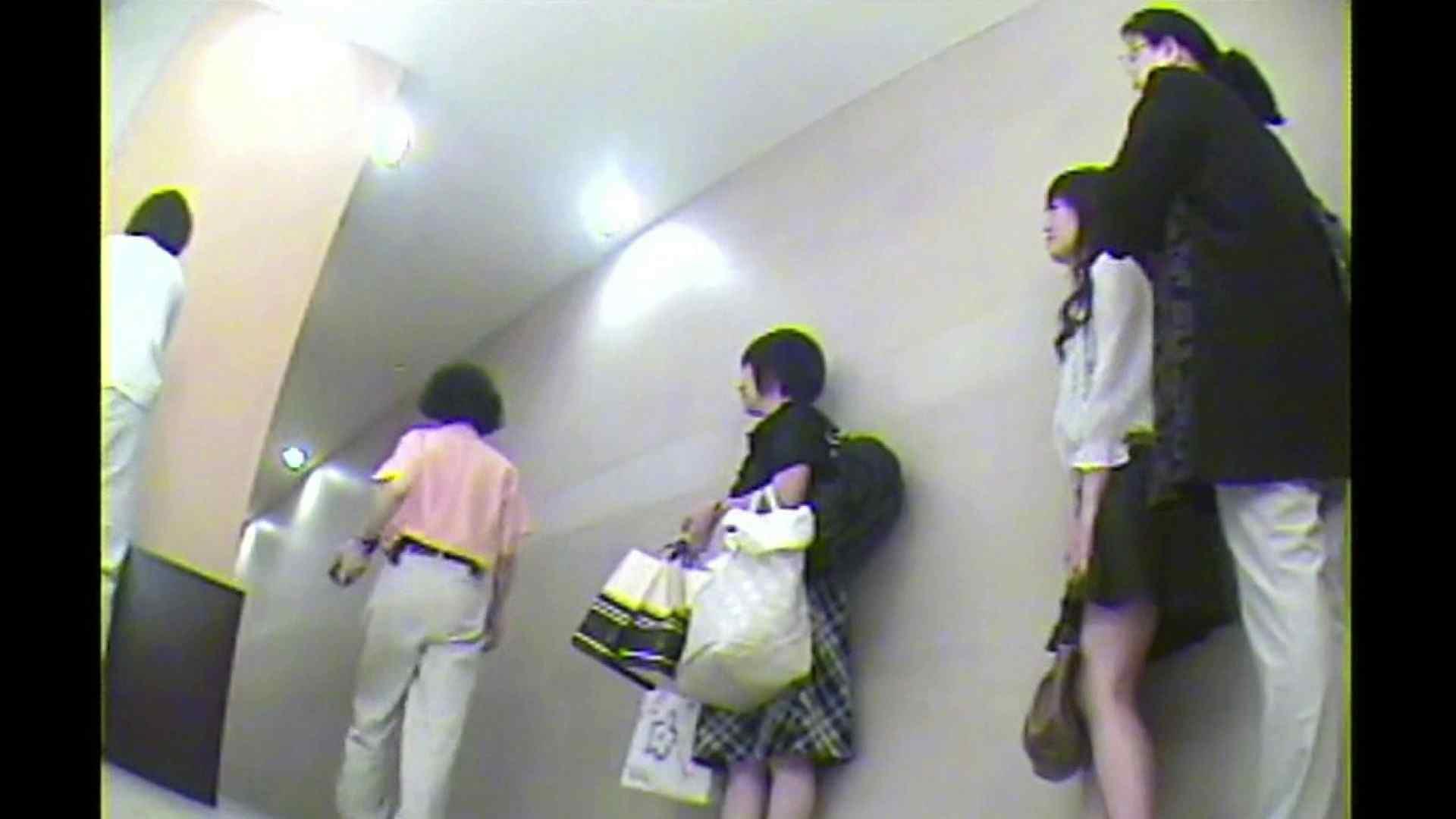 お漏らし寸前デパトイレ盗撮!Vol.02 トイレ   HなOL  58pic 15