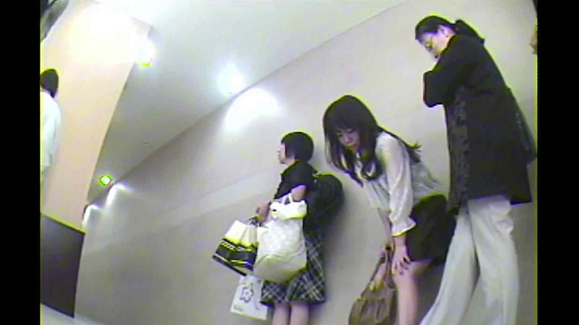 お漏らし寸前デパトイレ盗撮!Vol.02 トイレ   HなOL  58pic 20