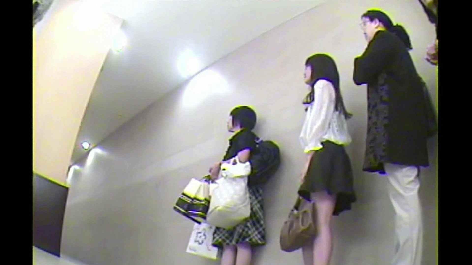 お漏らし寸前デパトイレ盗撮!Vol.02 トイレ   HなOL  58pic 22