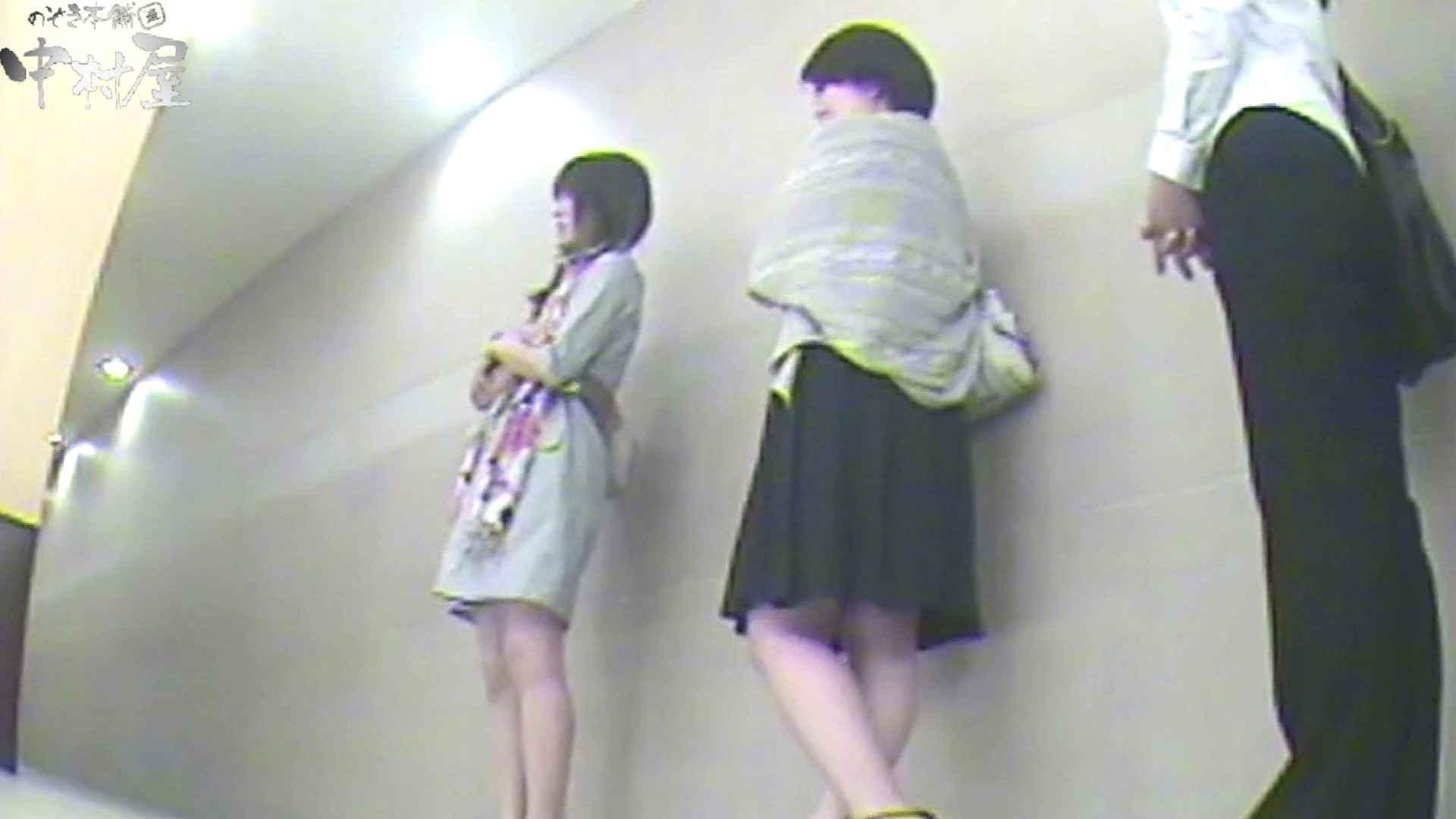 おまんこ:お漏らし寸前デパトイレ盗撮!Vol.07:のぞき本舗 中村屋