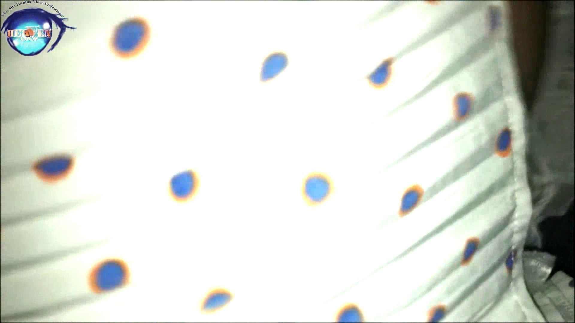 睡魔 シュウライ 第参話 イタズラセックス | 0  72pic 6
