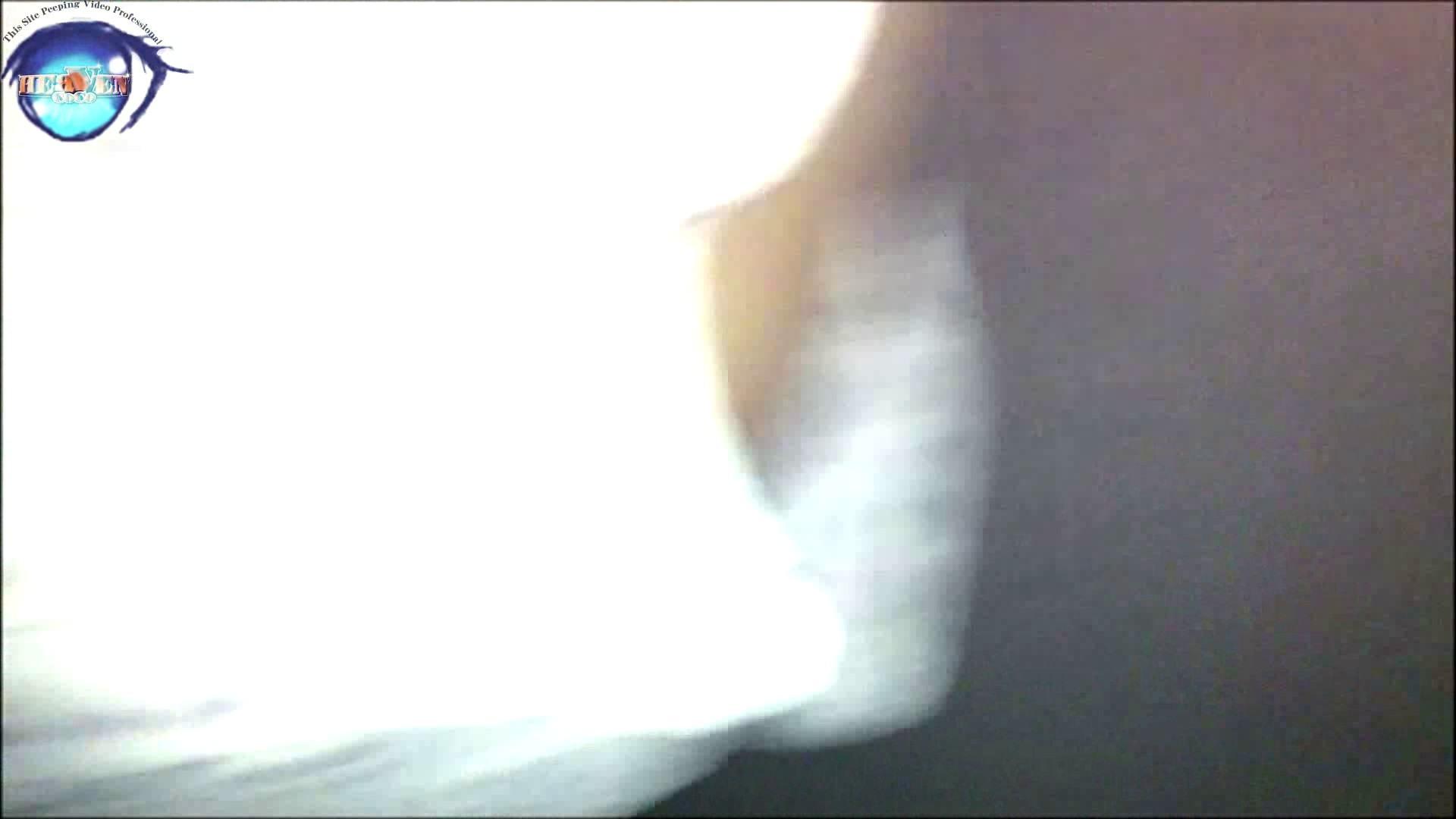 睡魔 シュウライ 第参話 イタズラセックス | 0  72pic 63