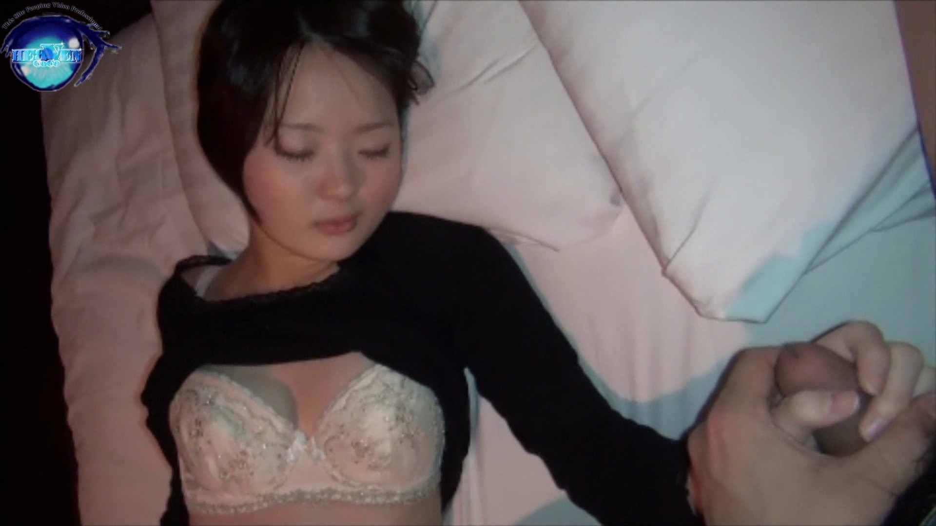 睡魔 シュウライ 第弐四話 前編 イタズラセックス   0  49pic 16