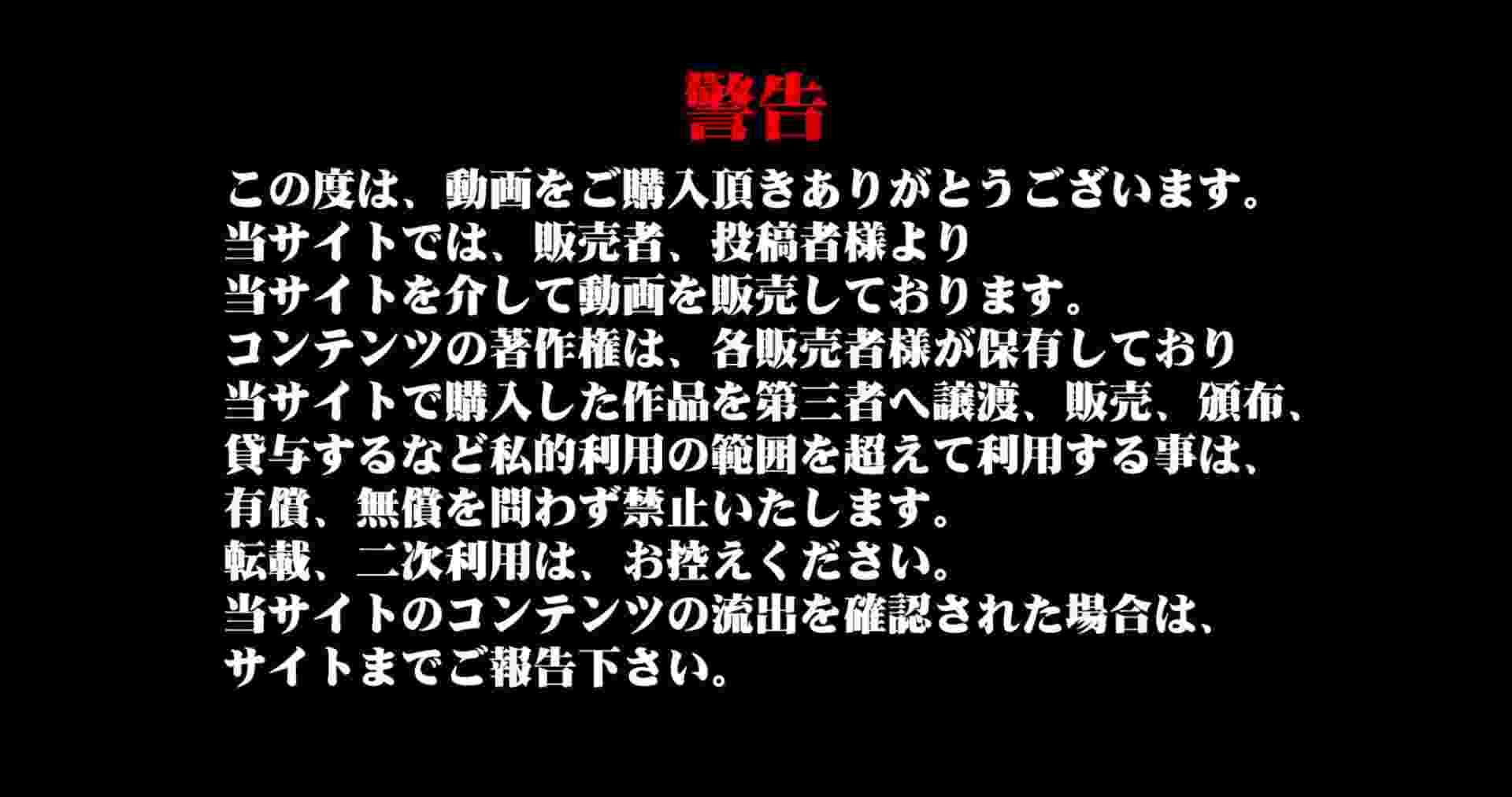 睡魔 シュウライ 第四六話 イタズラセックス | 0  63pic 1