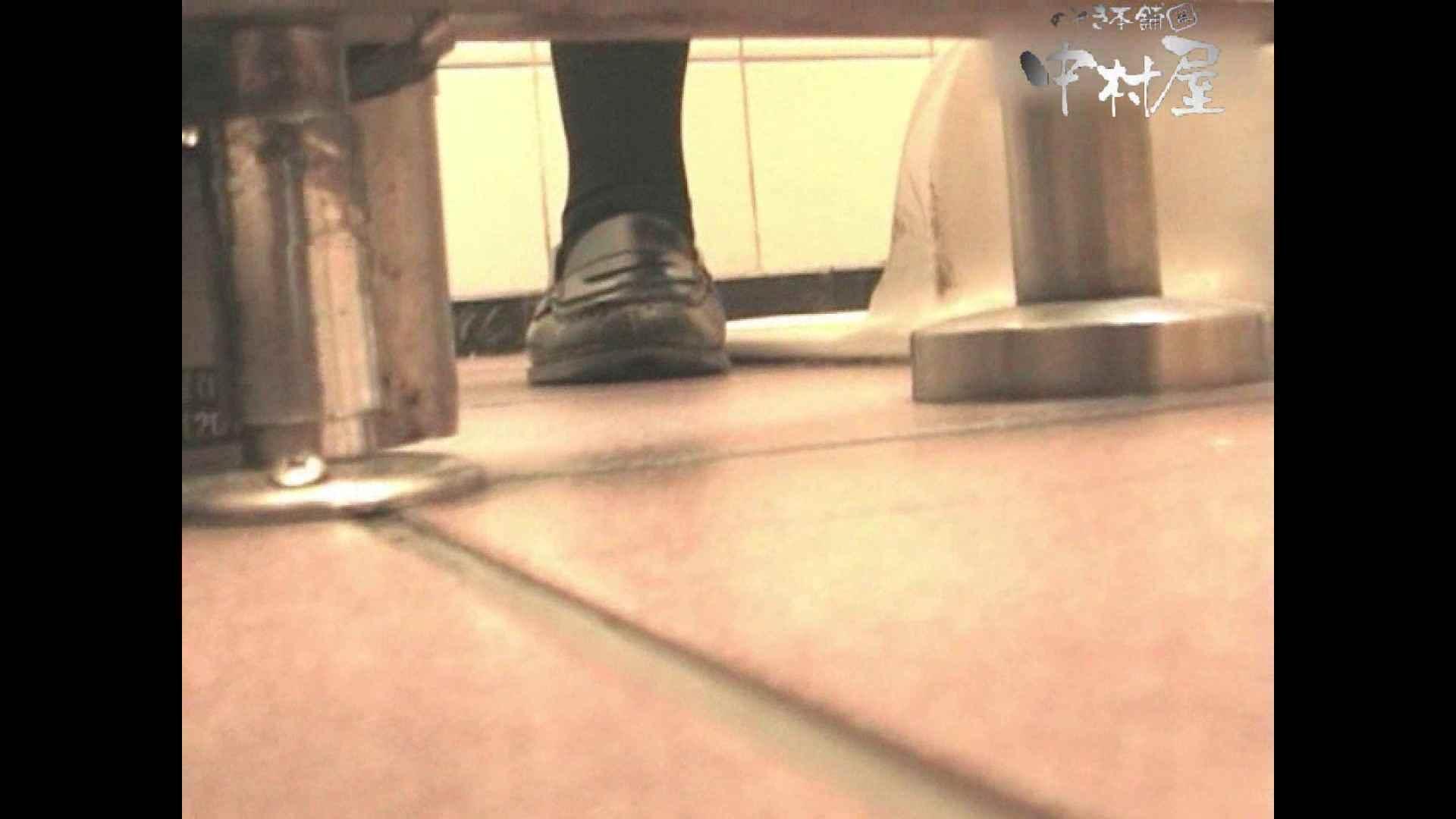 岩手県在住盗撮師盗撮記録vol.05 マンコ | 排泄  81pic 5