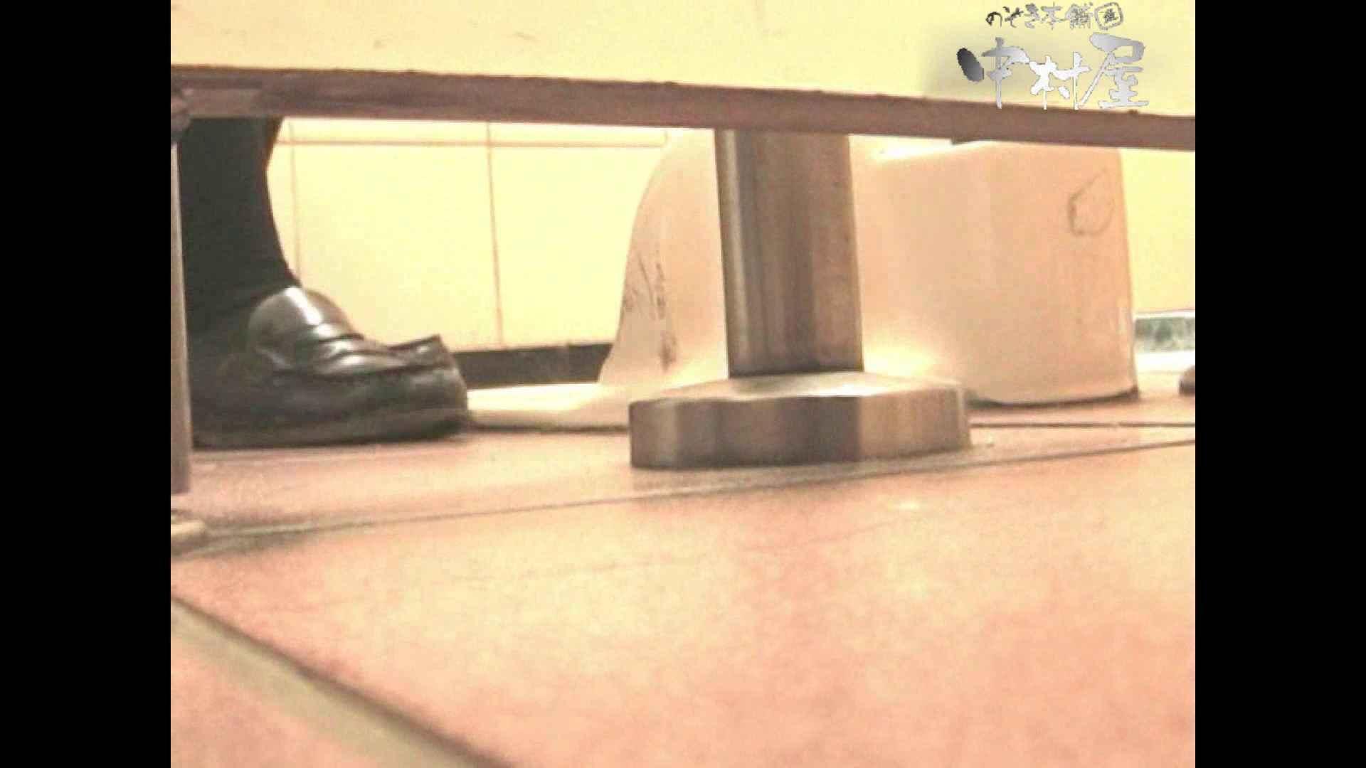 岩手県在住盗撮師盗撮記録vol.05 マンコ | 排泄  81pic 14