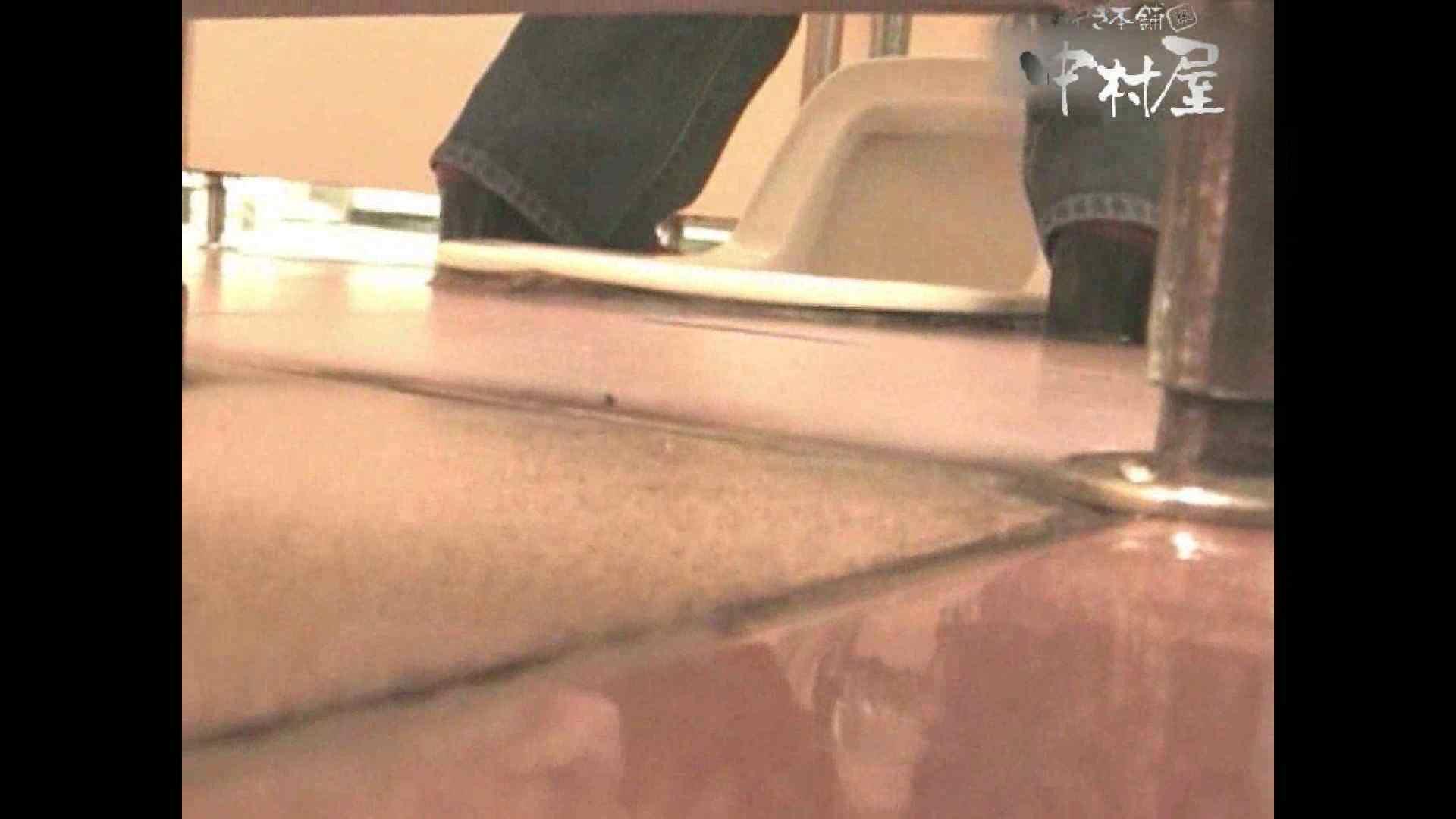 岩手県在住盗撮師盗撮記録vol.05 マンコ | 排泄  81pic 46