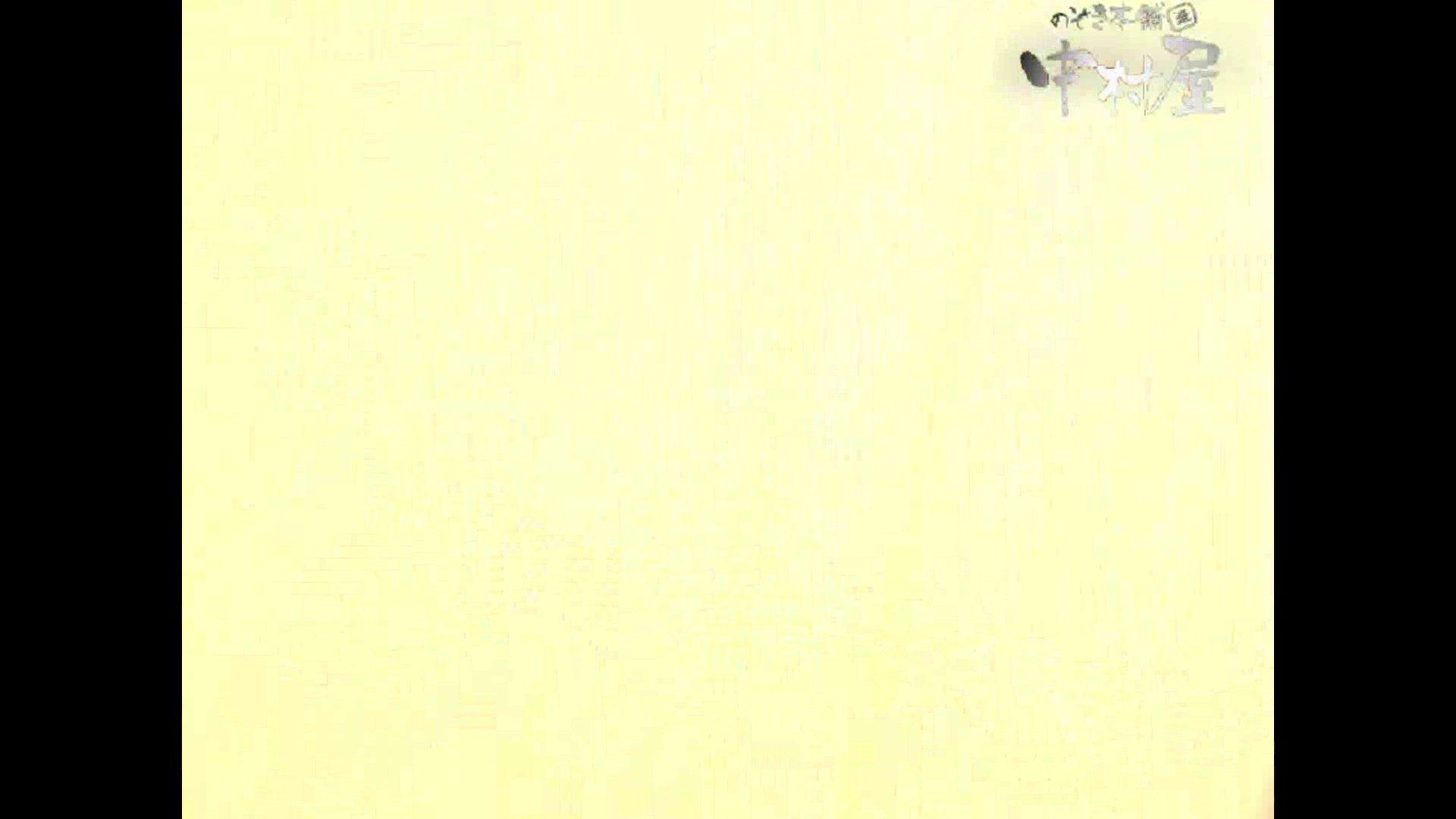 岩手県在住盗撮師盗撮記録vol.05 マンコ | 排泄  81pic 69