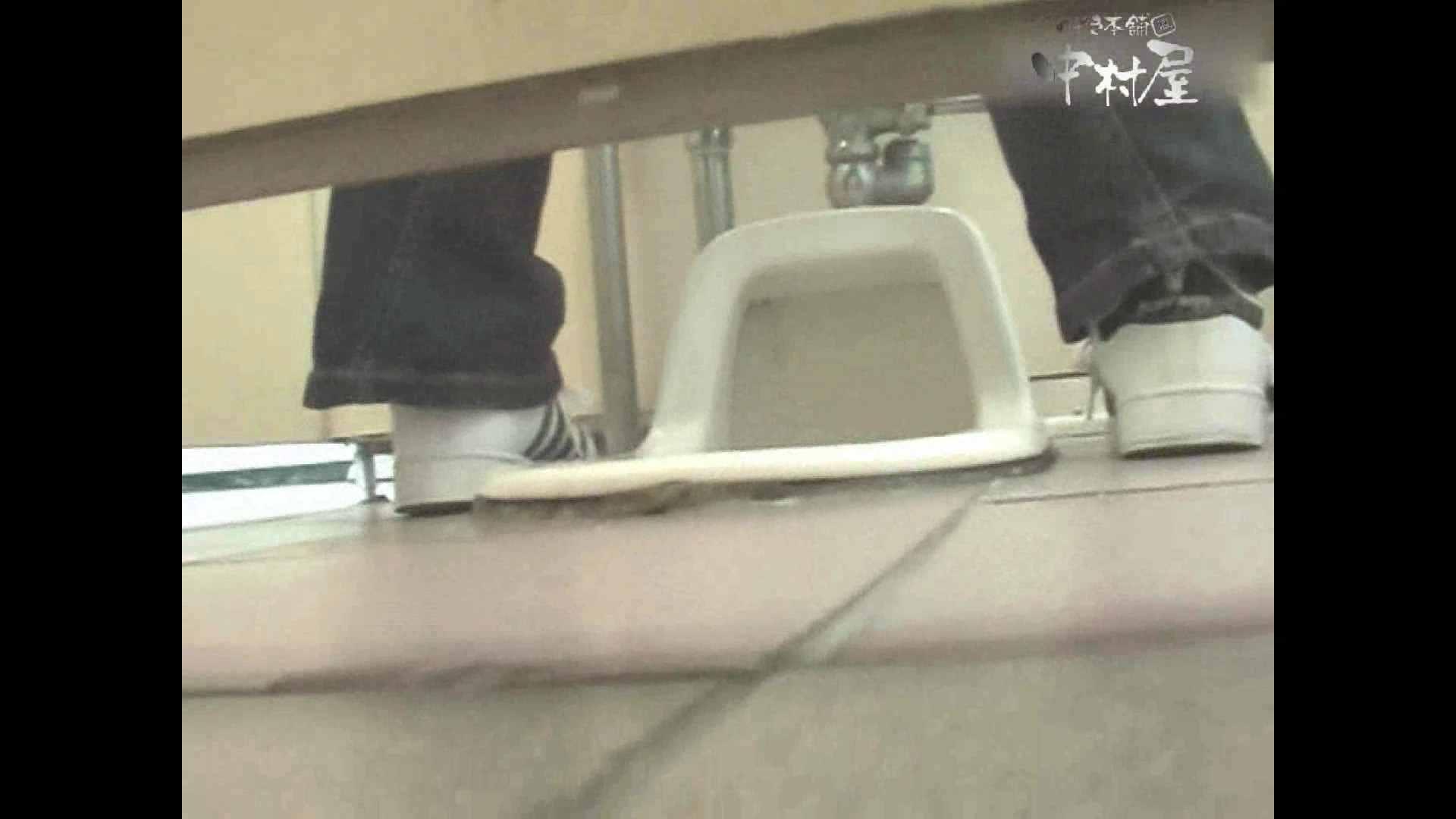 岩手県在住盗撮師盗撮記録vol.24 ハプニング | マンコ  51pic 45