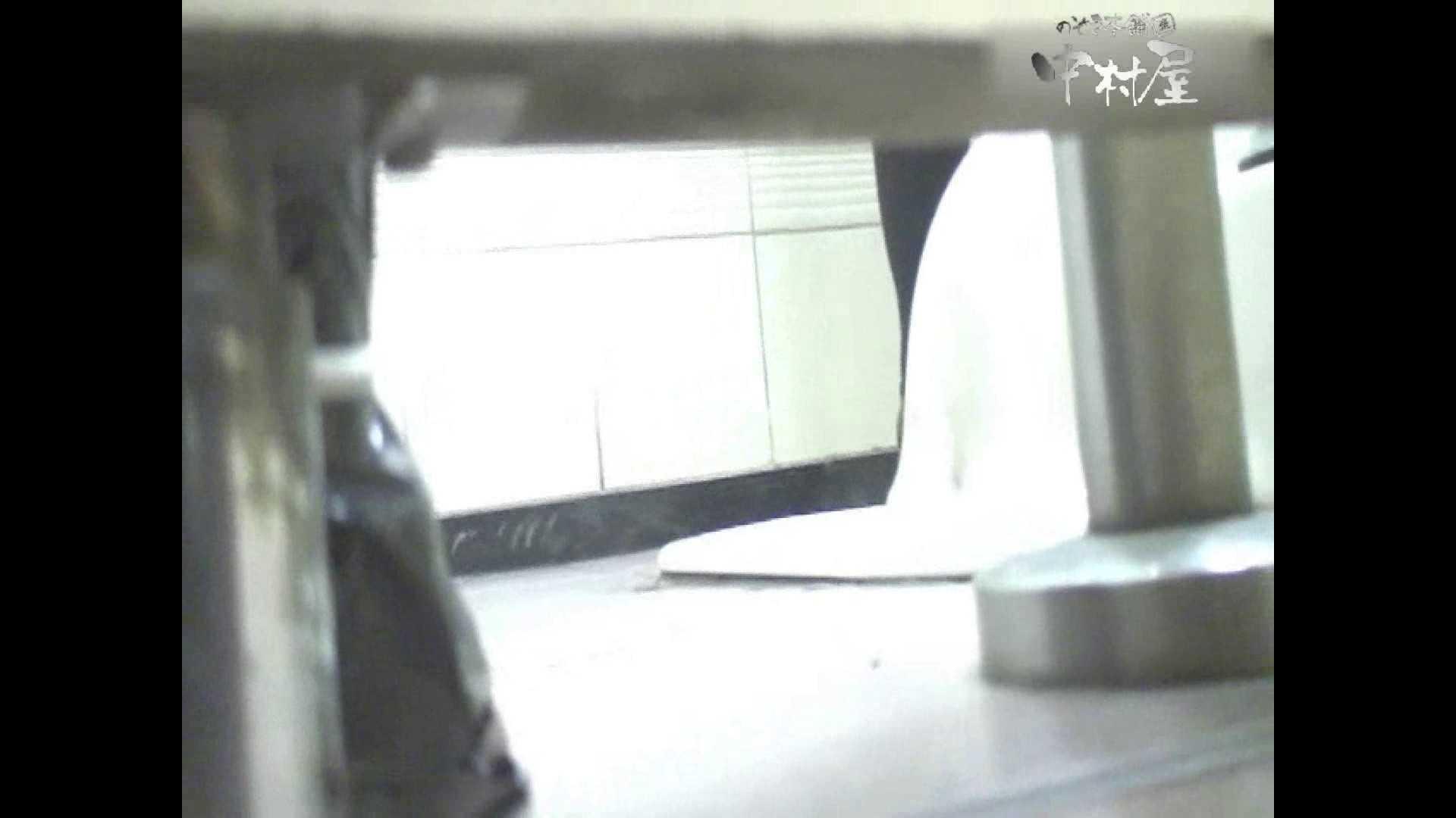 岩手県在住盗撮師盗撮記録vol.27 HなOL   ハプニング  61pic 42