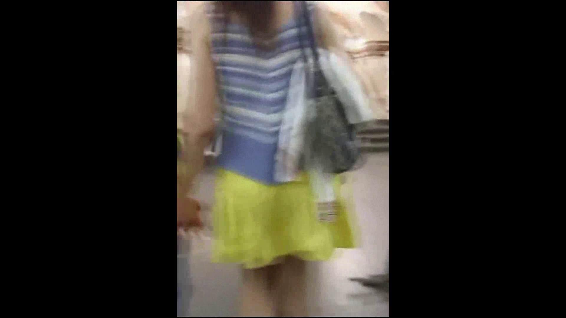 綺麗なモデルさんのスカート捲っちゃおう‼vol01 Hなお姉さん | モデルヌード  74pic 14