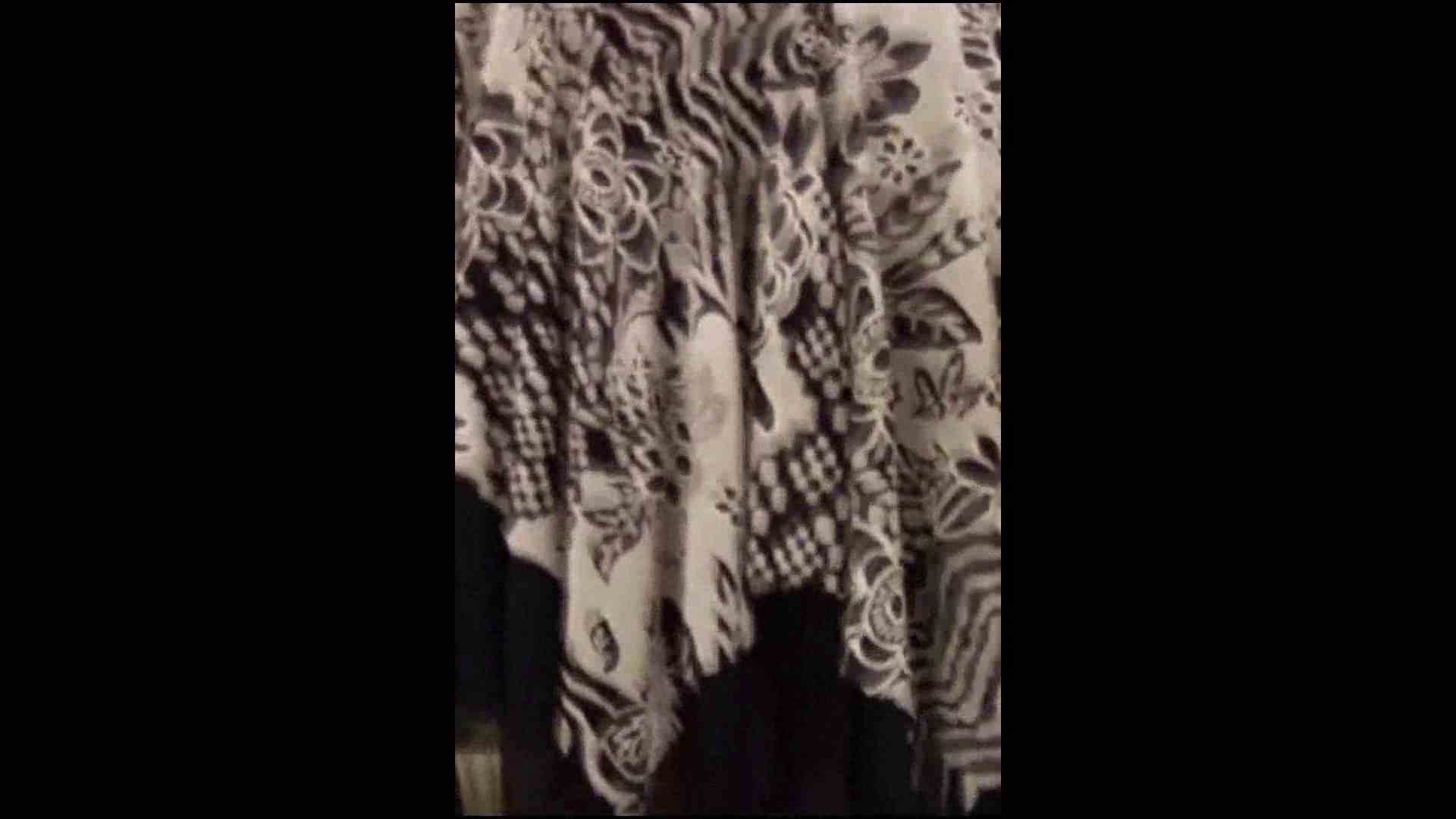 綺麗なモデルさんのスカート捲っちゃおう‼vol01 Hなお姉さん | モデルヌード  74pic 16