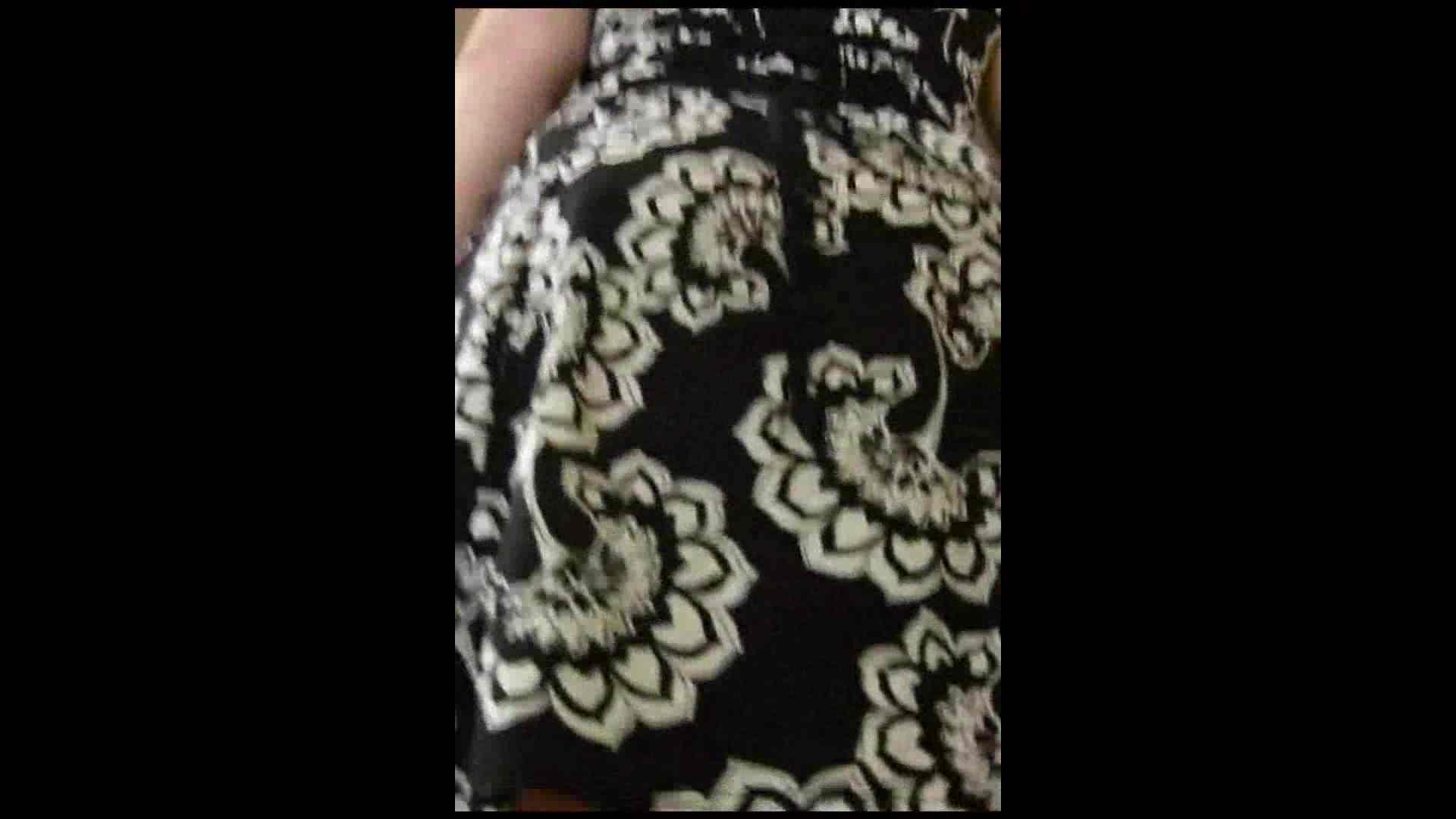 綺麗なモデルさんのスカート捲っちゃおう‼vol02 HなOL   モデルヌード  93pic 64