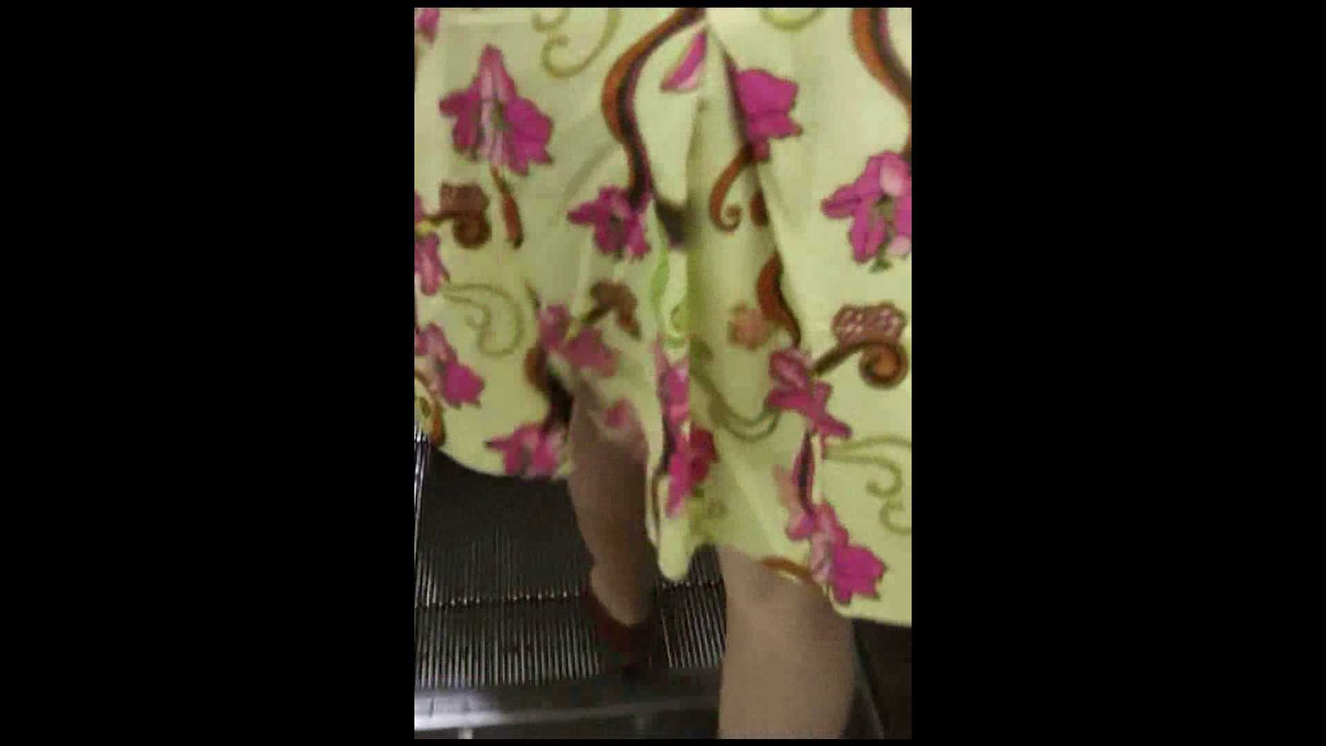 綺麗なモデルさんのスカート捲っちゃおう‼vol02 HなOL   モデルヌード  93pic 69
