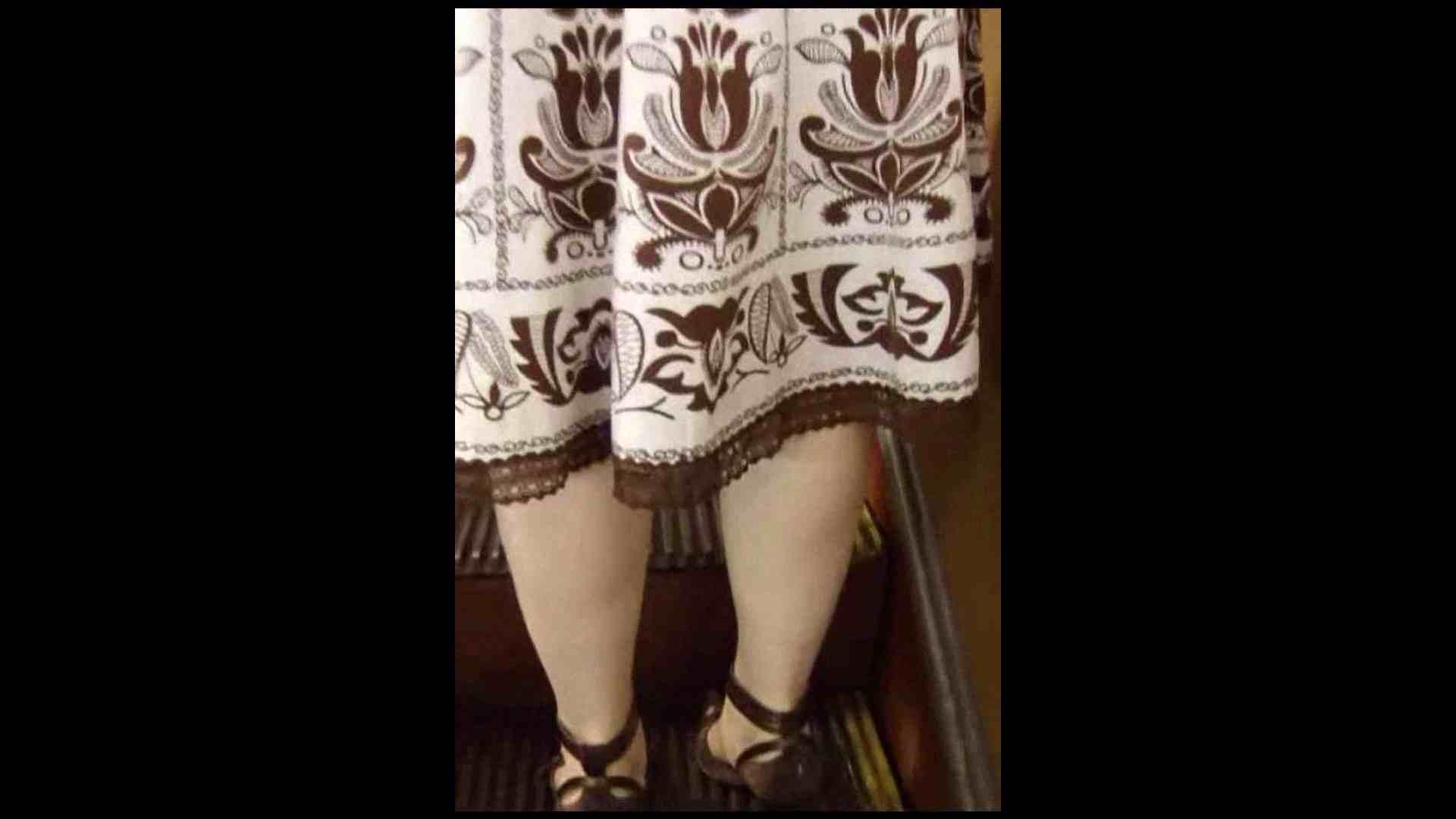 綺麗なモデルさんのスカート捲っちゃおう‼vol02 HなOL   モデルヌード  93pic 80