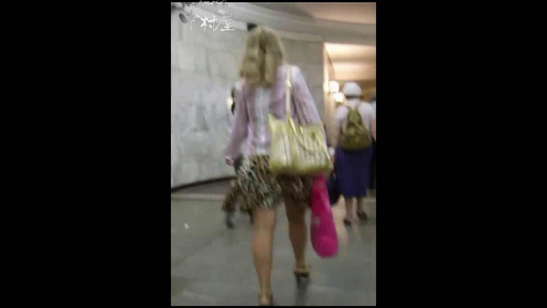 綺麗なモデルさんのスカート捲っちゃおう‼ vol07 Hなお姉さん   モデルヌード  57pic 10