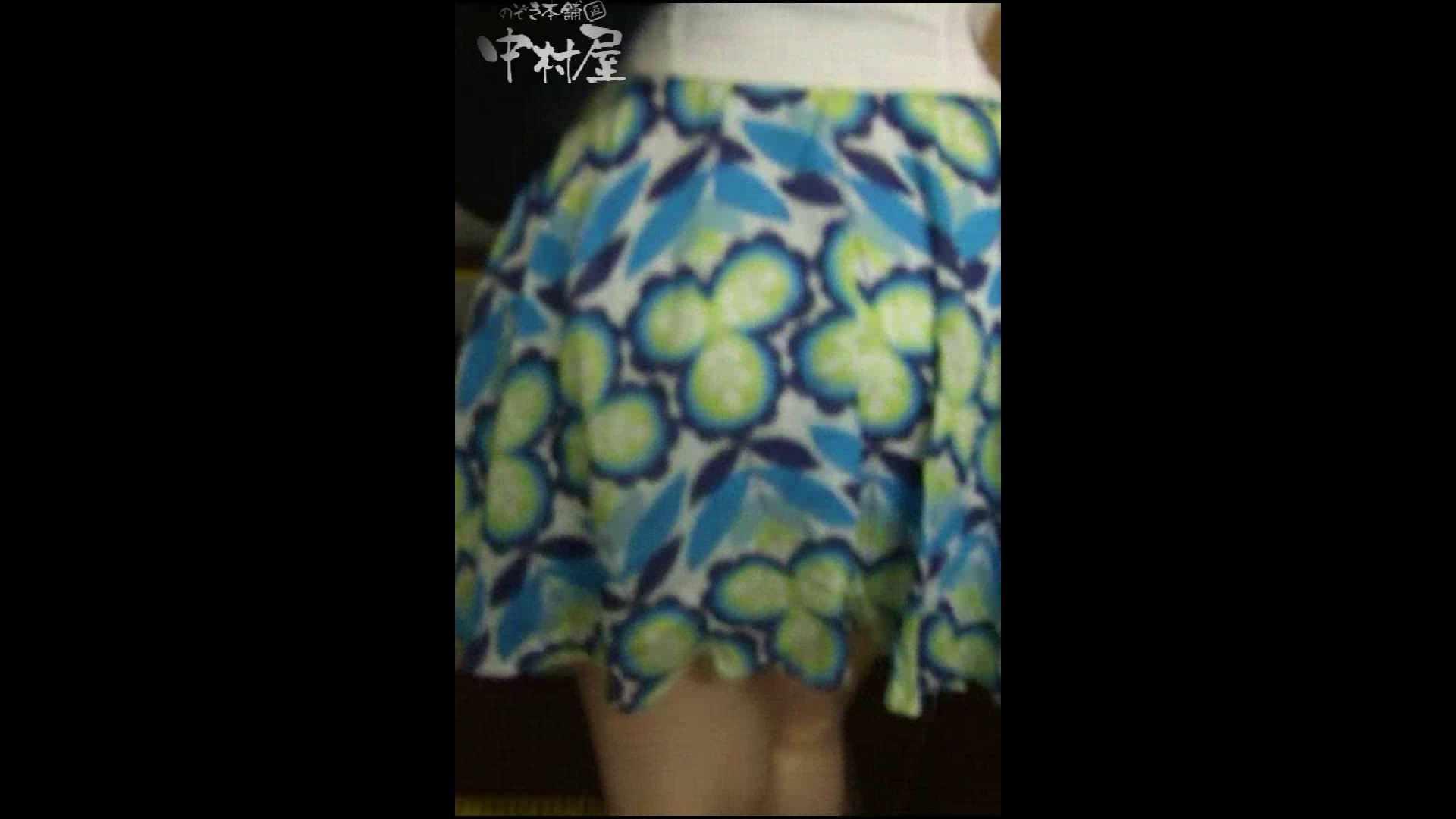 綺麗なモデルさんのスカート捲っちゃおう‼ vol07 Hなお姉さん   モデルヌード  57pic 46