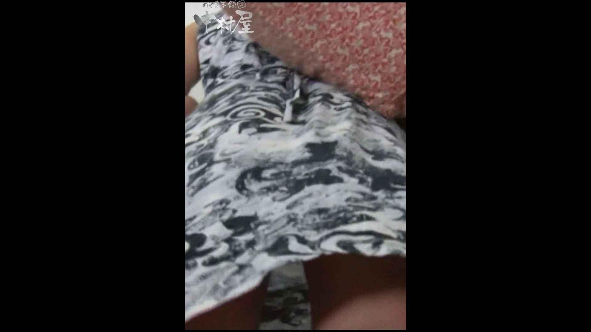 綺麗なモデルさんのスカート捲っちゃおう‼ vol07 Hなお姉さん   モデルヌード  57pic 52