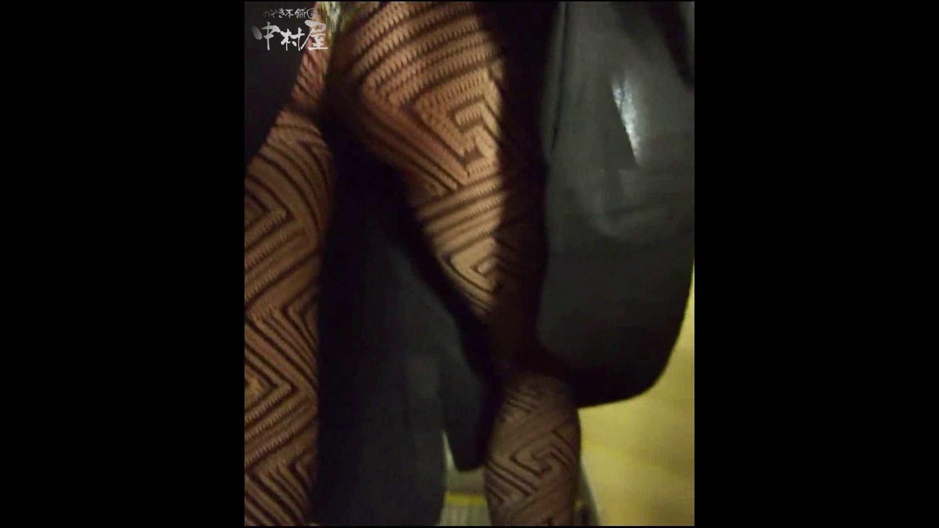 綺麗なモデルさんのスカート捲っちゃおう‼ vol12 モデルヌード   Hなお姉さん  93pic 9