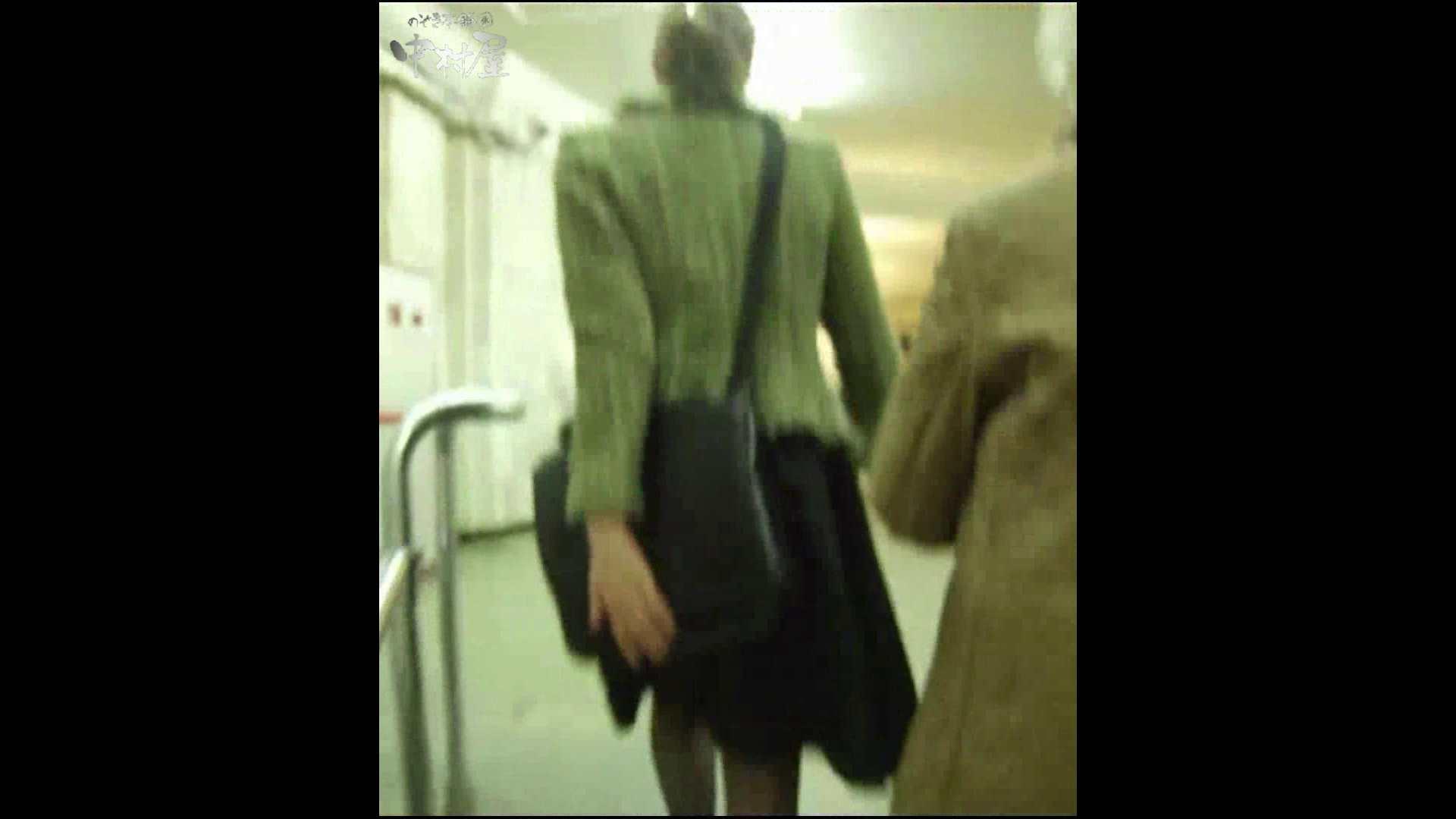 綺麗なモデルさんのスカート捲っちゃおう‼ vol12 モデルヌード   Hなお姉さん  93pic 10