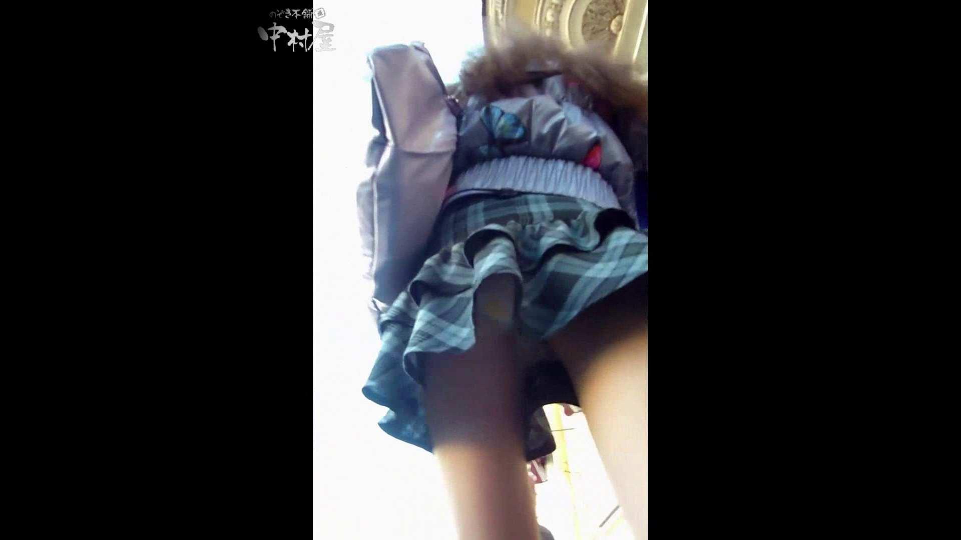 綺麗なモデルさんのスカート捲っちゃおう‼ vol12 モデルヌード   Hなお姉さん  93pic 25