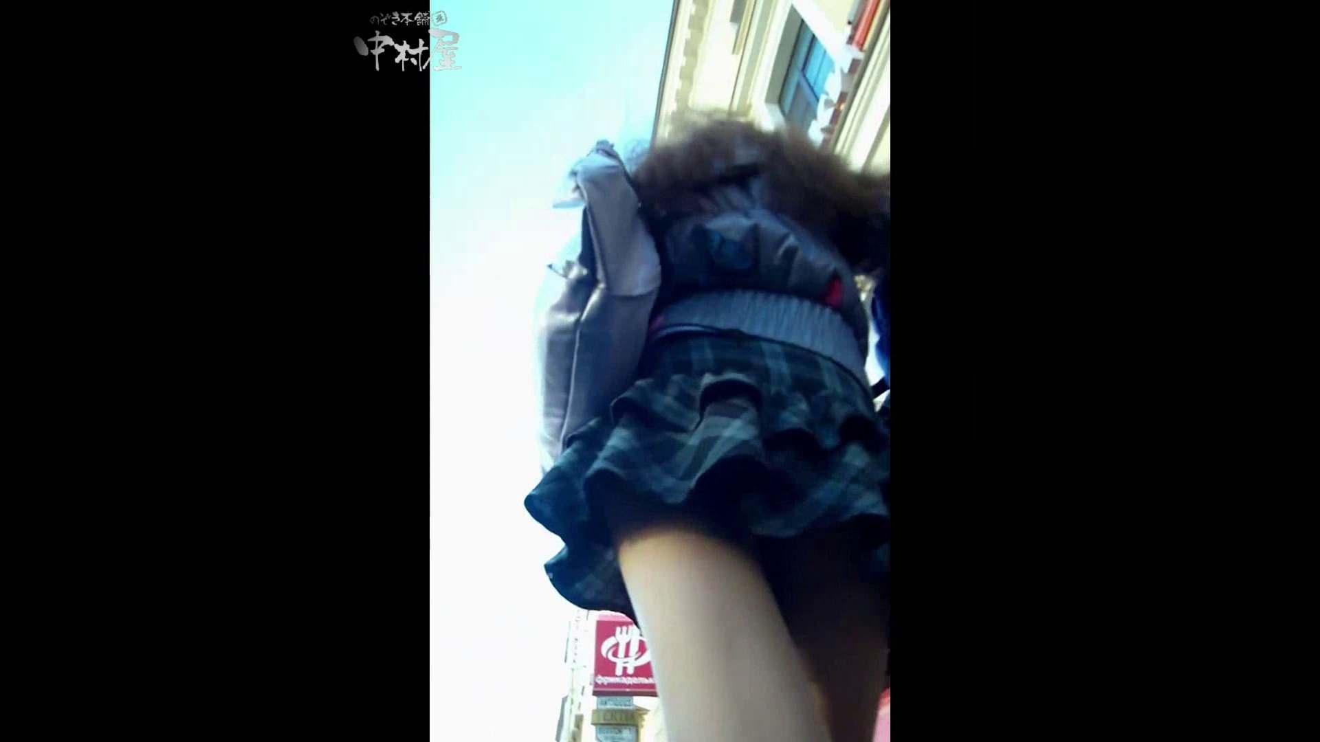 綺麗なモデルさんのスカート捲っちゃおう‼ vol12 モデルヌード   Hなお姉さん  93pic 28