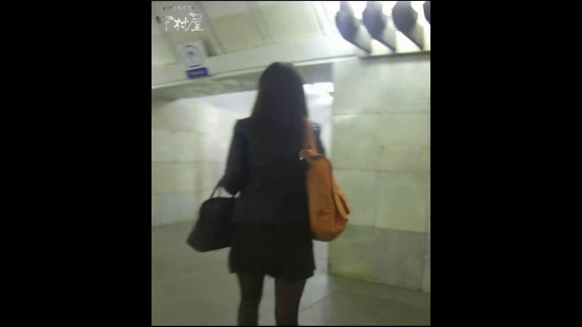 綺麗なモデルさんのスカート捲っちゃおう‼ vol12 モデルヌード   Hなお姉さん  93pic 55