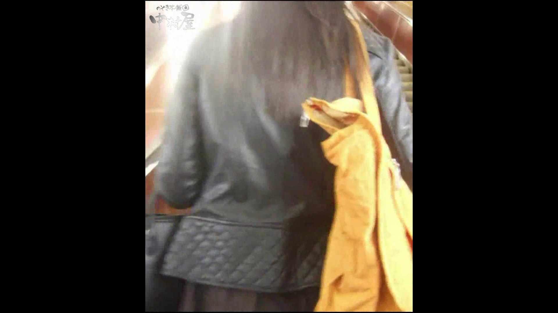 綺麗なモデルさんのスカート捲っちゃおう‼ vol12 モデルヌード   Hなお姉さん  93pic 57
