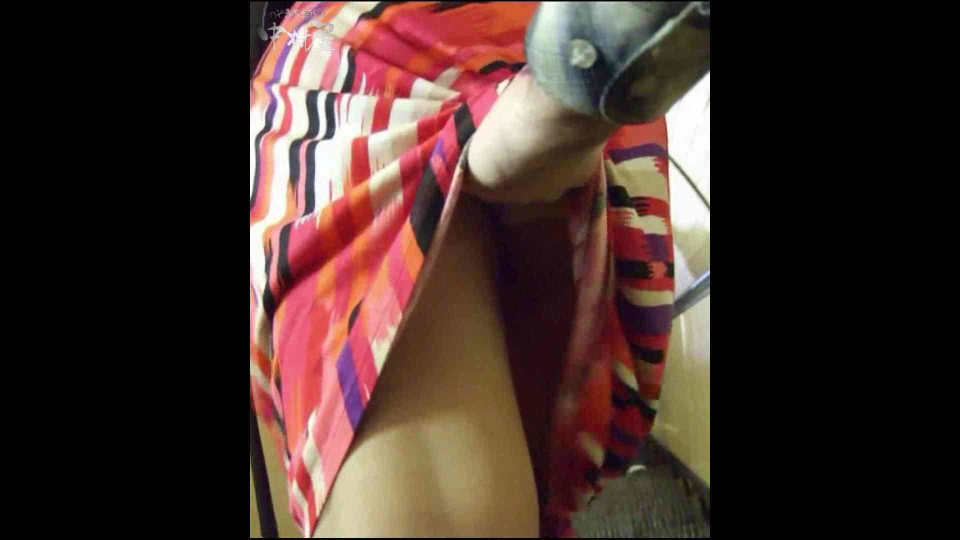 綺麗なモデルさんのスカート捲っちゃおう‼ vol12 モデルヌード   Hなお姉さん  93pic 74