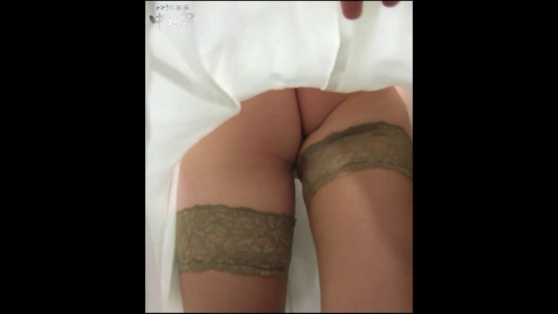 綺麗なモデルさんのスカート捲っちゃおう‼ vol12 モデルヌード   Hなお姉さん  93pic 88