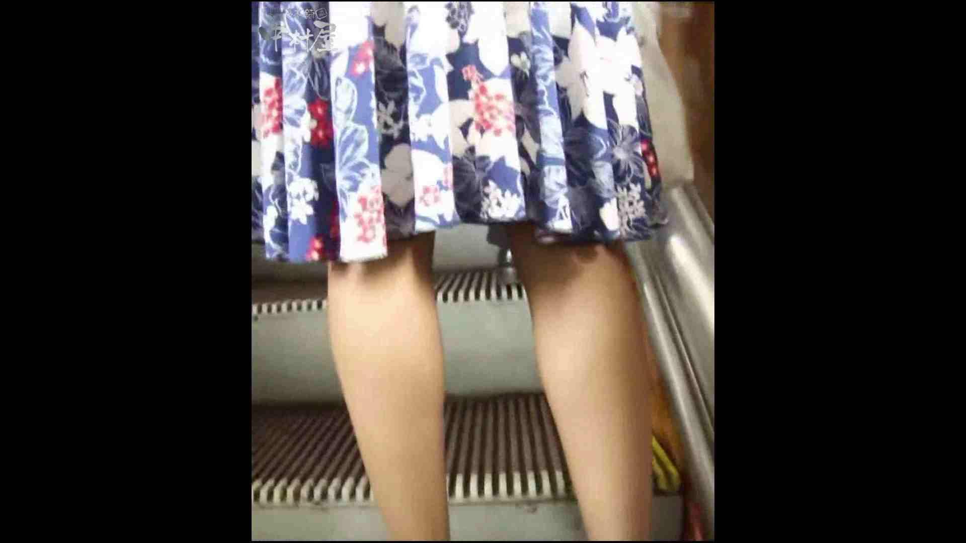 綺麗なモデルさんのスカート捲っちゃおう‼ vol12 モデルヌード   Hなお姉さん  93pic 91