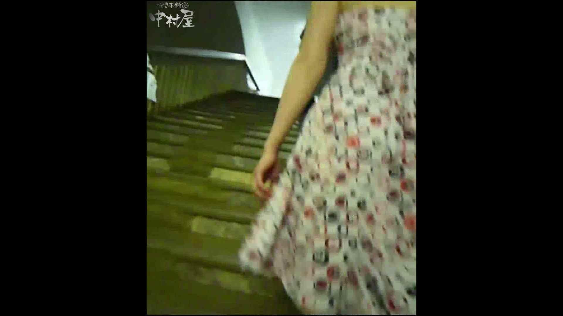 綺麗なモデルさんのスカート捲っちゃおう‼ vol25 Hなお姉さん | モデルヌード  87pic 7